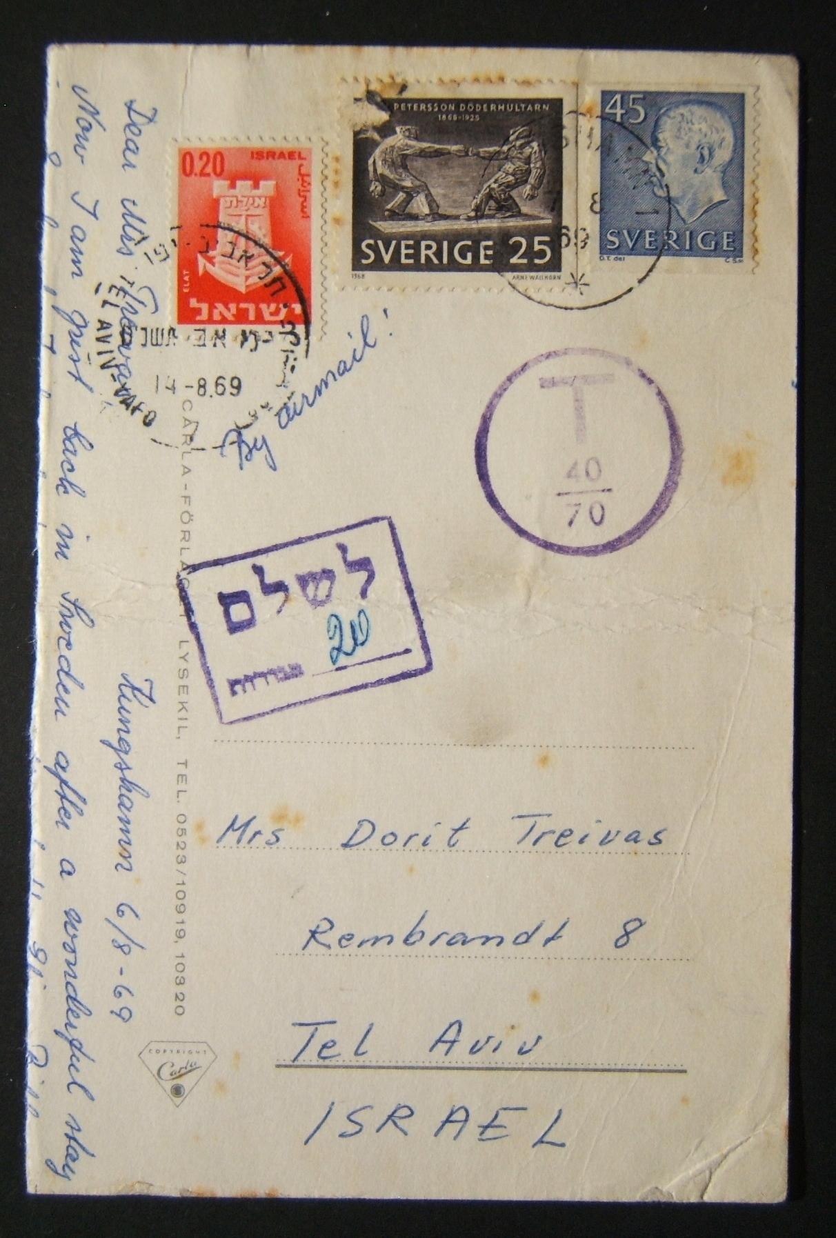 1969 incoming Swedish taxed mail: half of 7-8-69 airmail ppc ex SWEDEN to TLV underfranked at 0.70Kr and taxed 0.20L in Israel, paid 14-8-69 using 1965/67 1st Town Emblems Ba308 fr