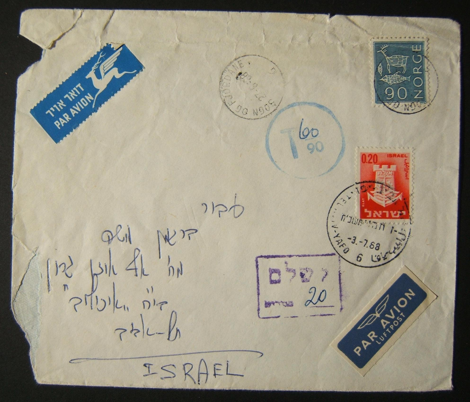 1968 incoming Norwegian taxed mail: 27-6-68 airmail commercial cover ex NORWAY to Ichilov Hospital TLV underfranked at 0.90Kr and taxed 0.20L in Israel, paid 3-7-68 using 1965/67 1