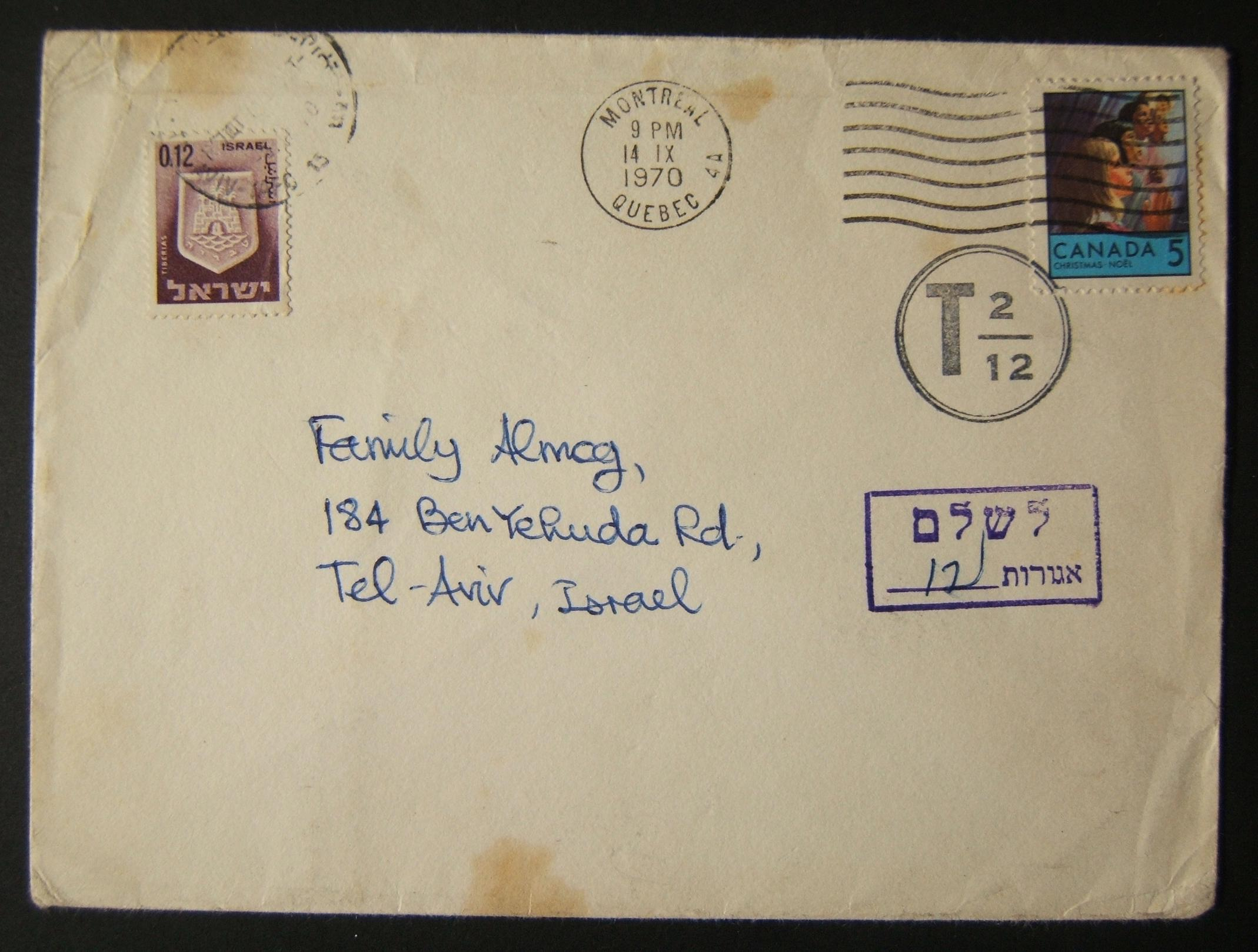 1970 incoming Candian taxed mail: 14 IX 1970 surface mailed cover ex MONTREAL to TLV underfranked at $0.05 and taxed 0.12L in Israel, paid 3-11-70 using 1965/67 1st Town Emblems Ba