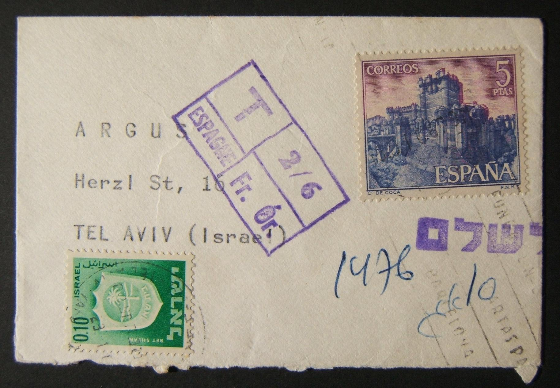 1967 incoming Spanish taxed mail: late 1967 surface mailed(?) greeting card sized cover ex BARCELONA to TLV underfranked at 5 Pesetas and taxed 0.10L in Israel, marked by scarce