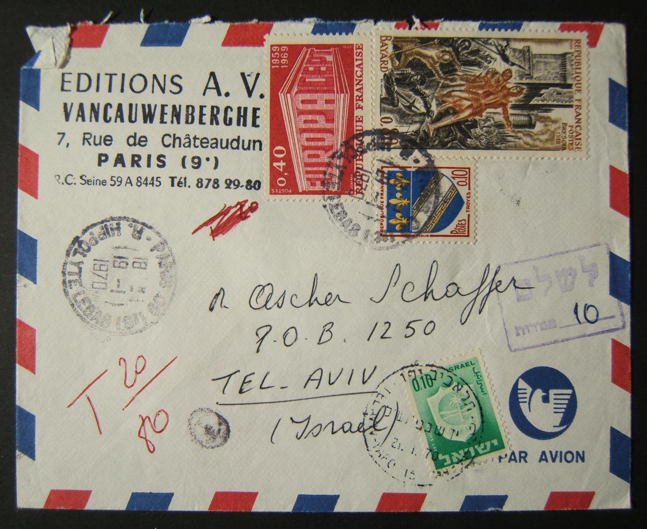 1970 incoming French taxed mail: 19-1-70 business stationary airmail commercial cover ex PARIS to TLV underfranked at 1.30Fr and taxed 0.10L in Israel, paid 21-1-70 using 1965/67 1