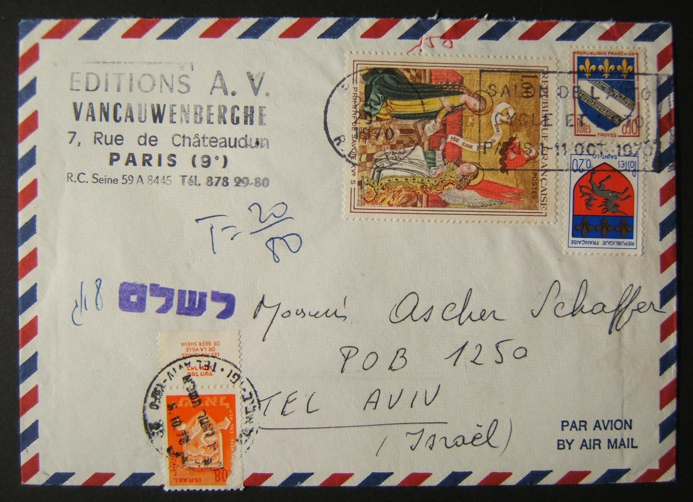 1970 incoming French taxed mail: 29-9-70 business stationary airmail commercial cover ex PARIS to TLV underfranked at 1.30Fr and taxed 0.08L in Israel, marked by scarce