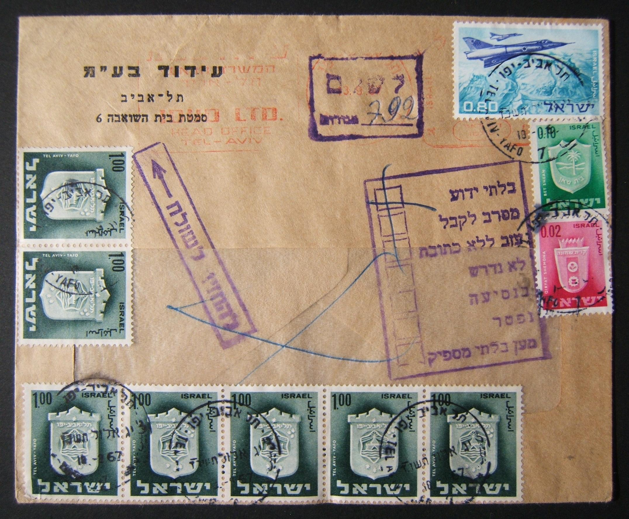 1967 domestic 'top of the pile' taxed franking: 13-9-67 pm comm. cv ex TLV franked by meter at DO-12 period 12 Ag rate, but returned to sender as address unknown (cachet); as cv pr