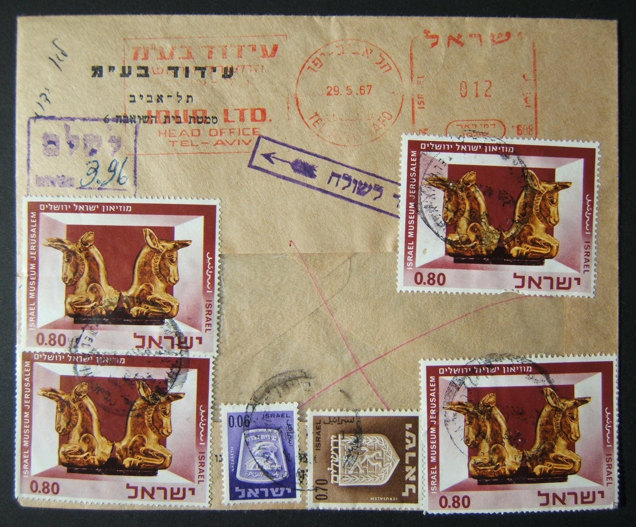 1967 eve 6-Day War domestic 'top of the pile' taxed franking: 29-5-67 printed matter cover ex TLV branch of Idud Ltd. and franked by meter payment at the DO-12 period 12 Ag PM rate