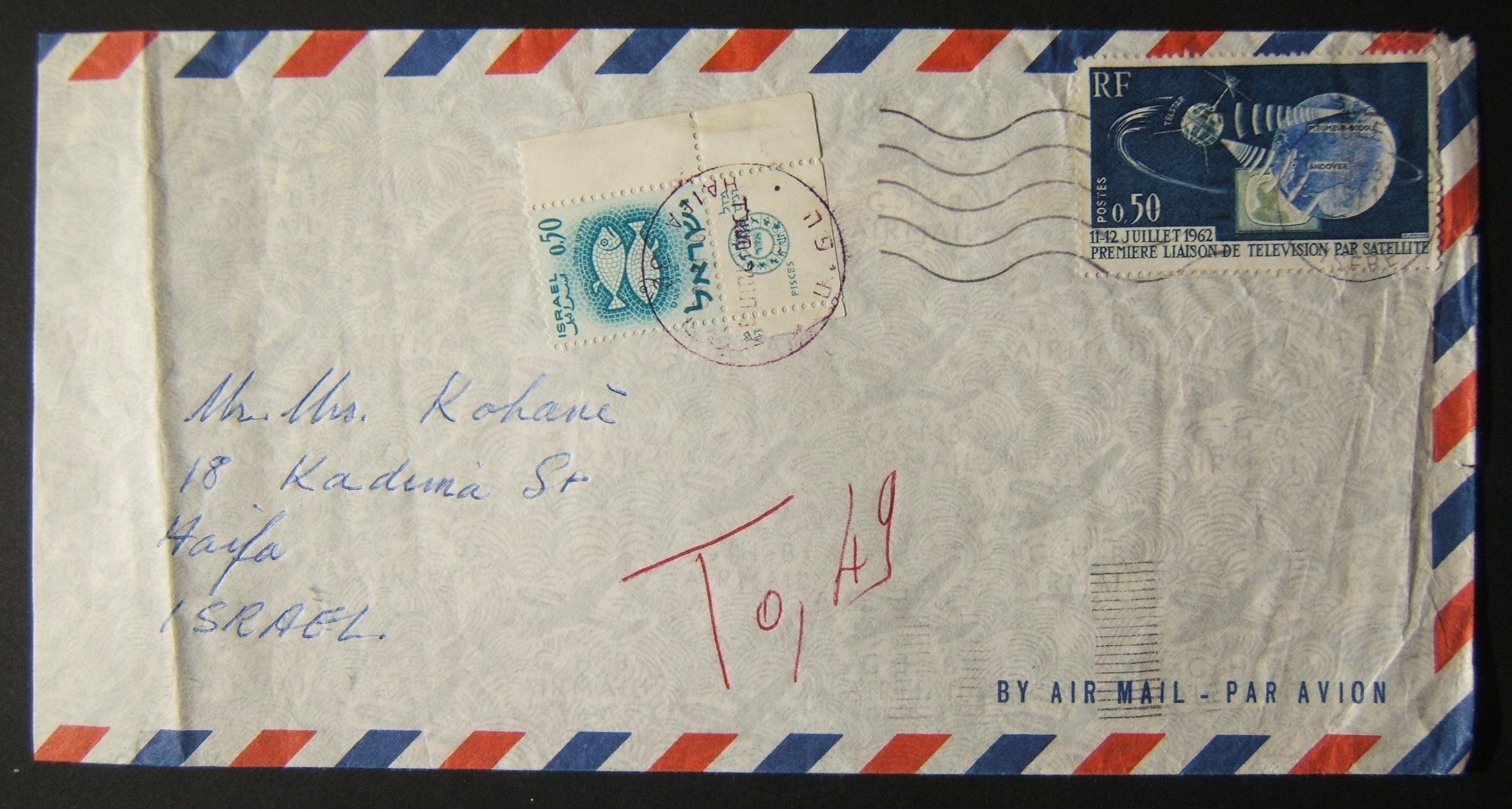 10/1963 underfranked דואר אוויר צרפתי מסים עם חותמת עם חותמת אדומה חותמת דואר אדום