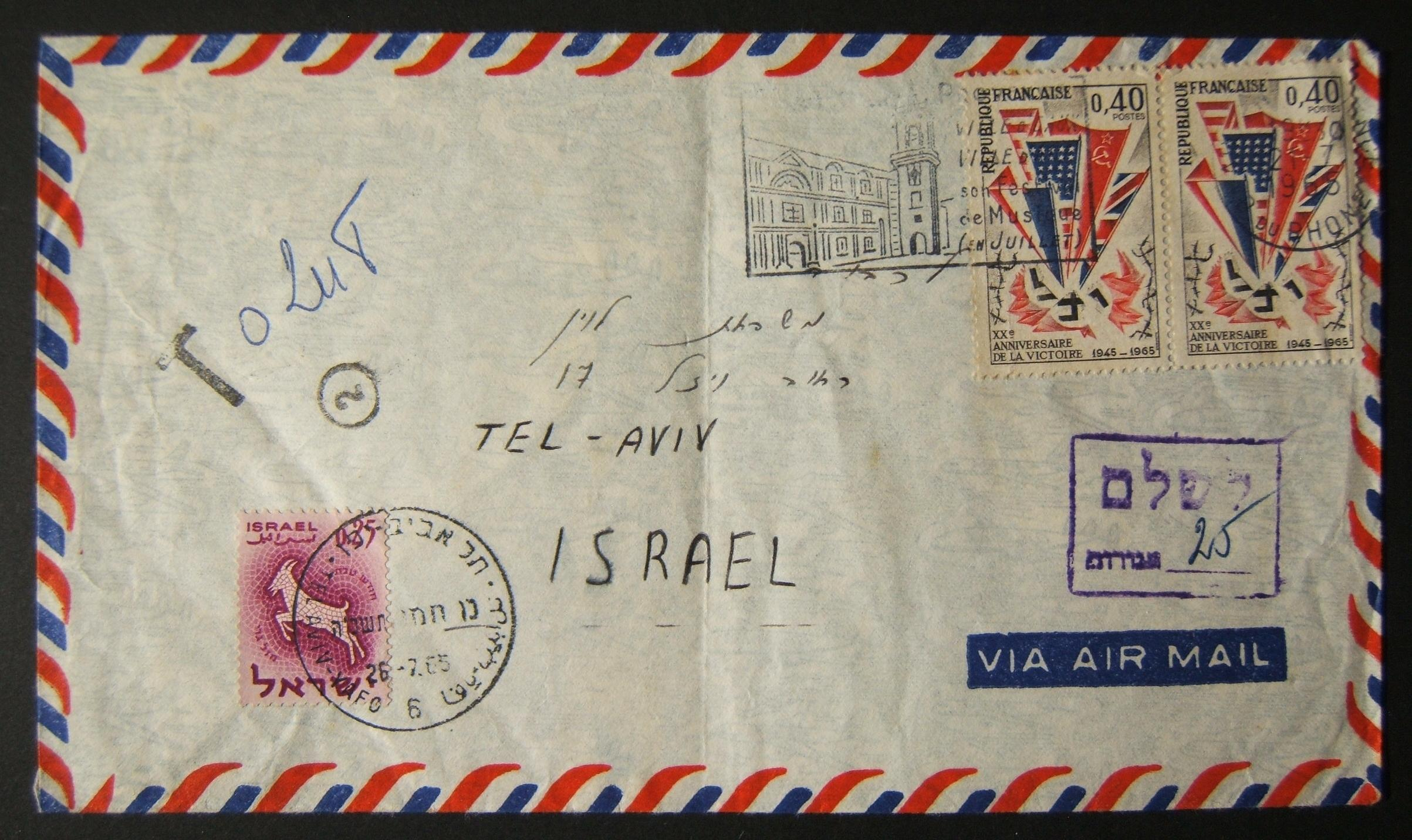 1965 incoming French taxed mail: 21-7-1965 airmail cover ex FRANCE (return address Paris) to TLV underfranked at 0.80Fr and taxed 0.25L in Israel, paid 26-7-65 using 1961 Zodiac Ba