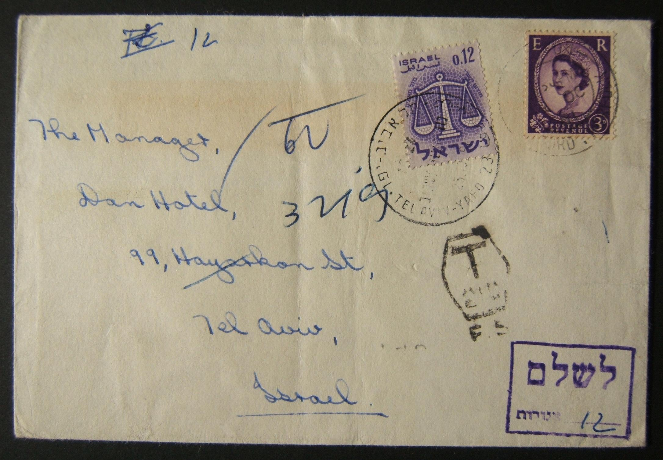 1961 incoming British taxed mail: 2(?) OC 1961 surface mailed commercial cover ex BRITAIN to TLV underfranked at 3d and taxed 0.12L in Israel, paid 25-10-61 using 1961 Zodiac Ba210