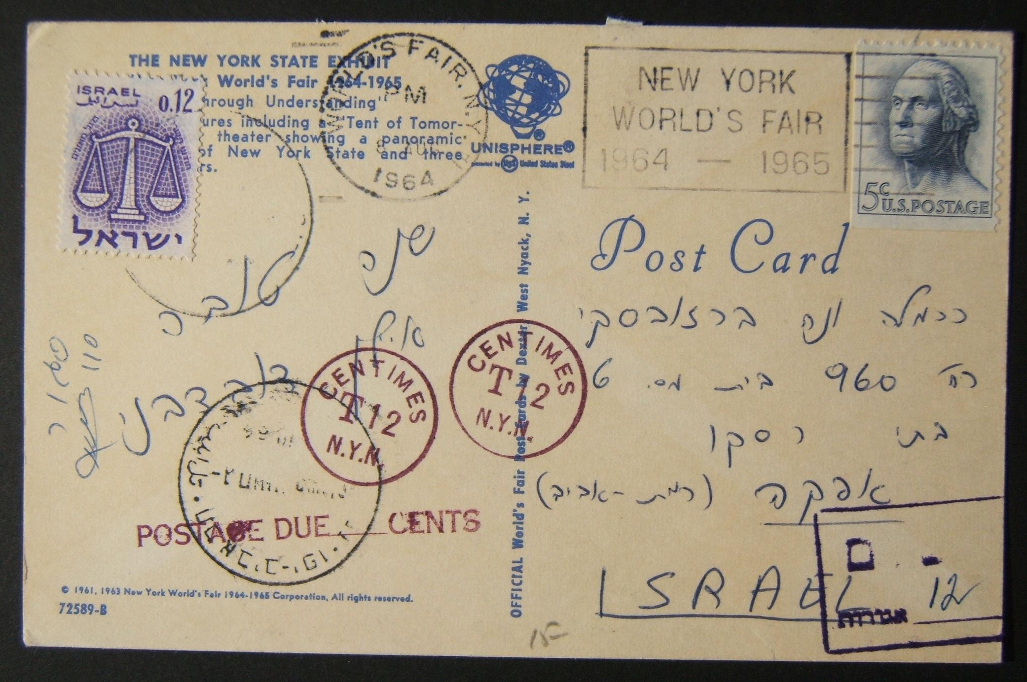 1964 incoming US taxed mail: 8 AUG 1964 surface mailed ppc NY World Fair ex WORLD'S FAIR, NY to AFEKA underfranked at $0.05 and taxed 0.12L in Israel, paid using 1961 Zodiac Ba210