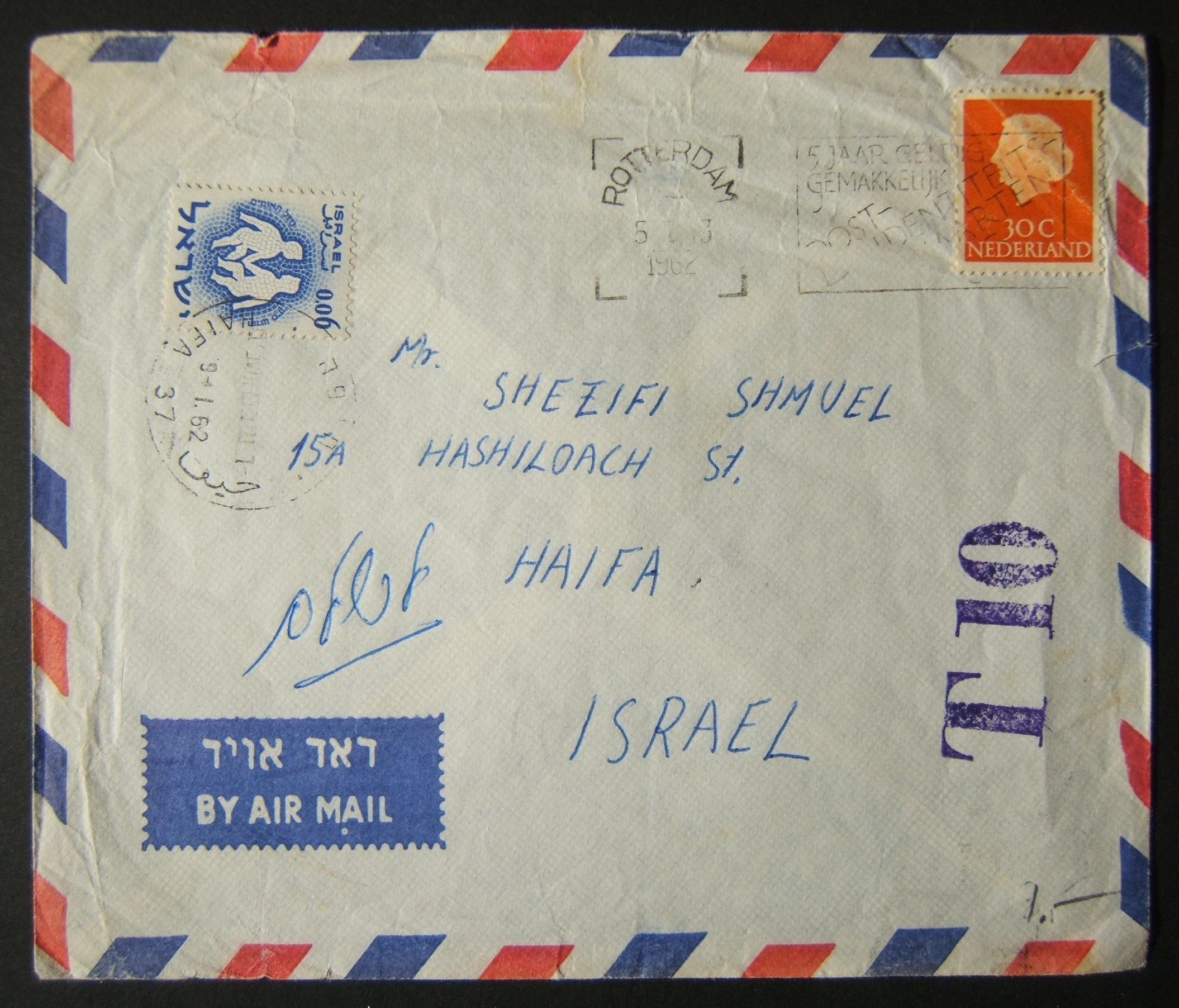 1962 incoming Dutch taxed mail: 5-1-62 Israeli airmail stationary cover ex ROTTERDAM to HAIFA underfranked at 30C and taxed 0.06L in Israel (manuscript notation), paid 9-1-62 using