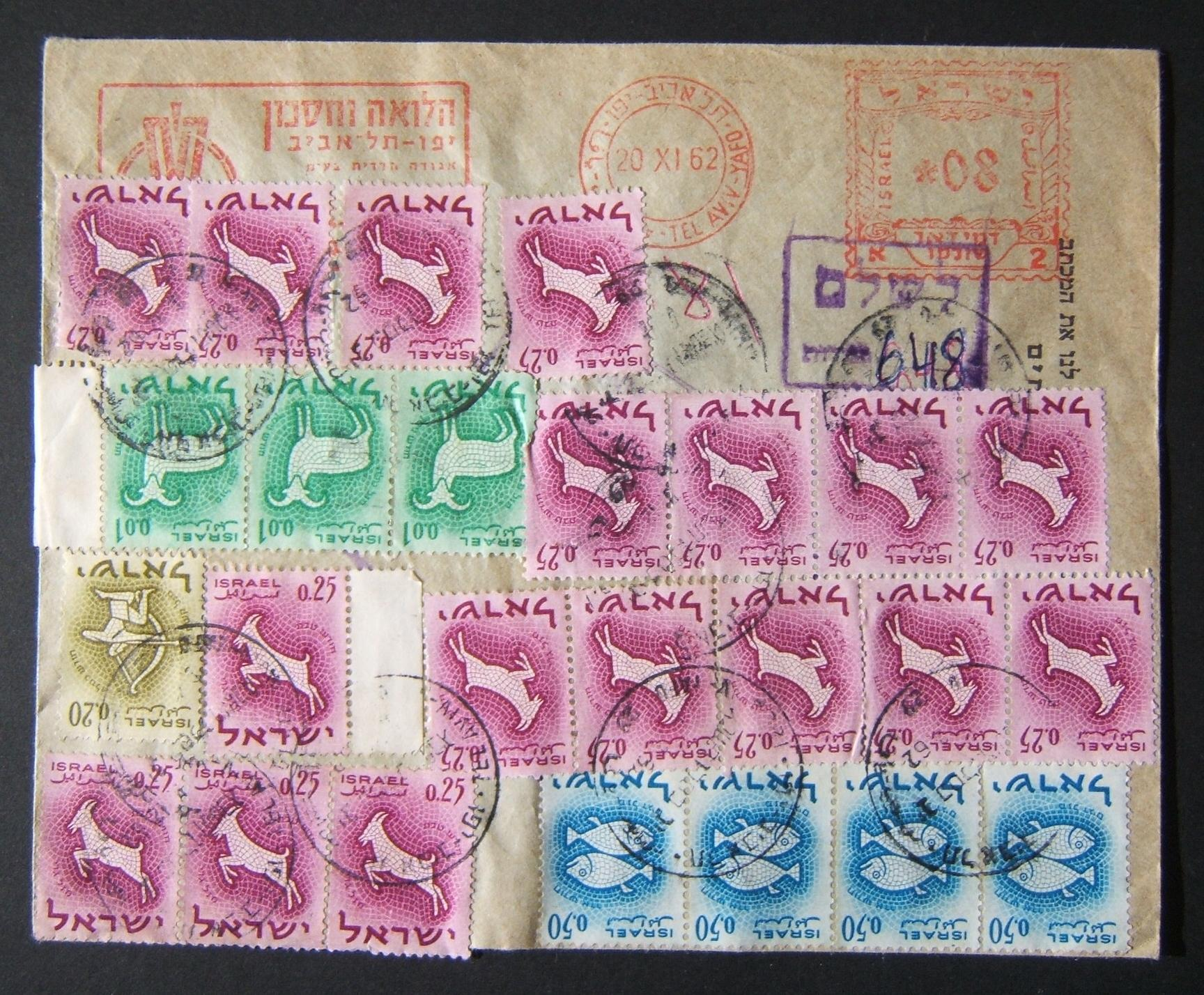 1962 Tel Aviv top of the pile taxed-returned mail for 81 letters using 25 franks