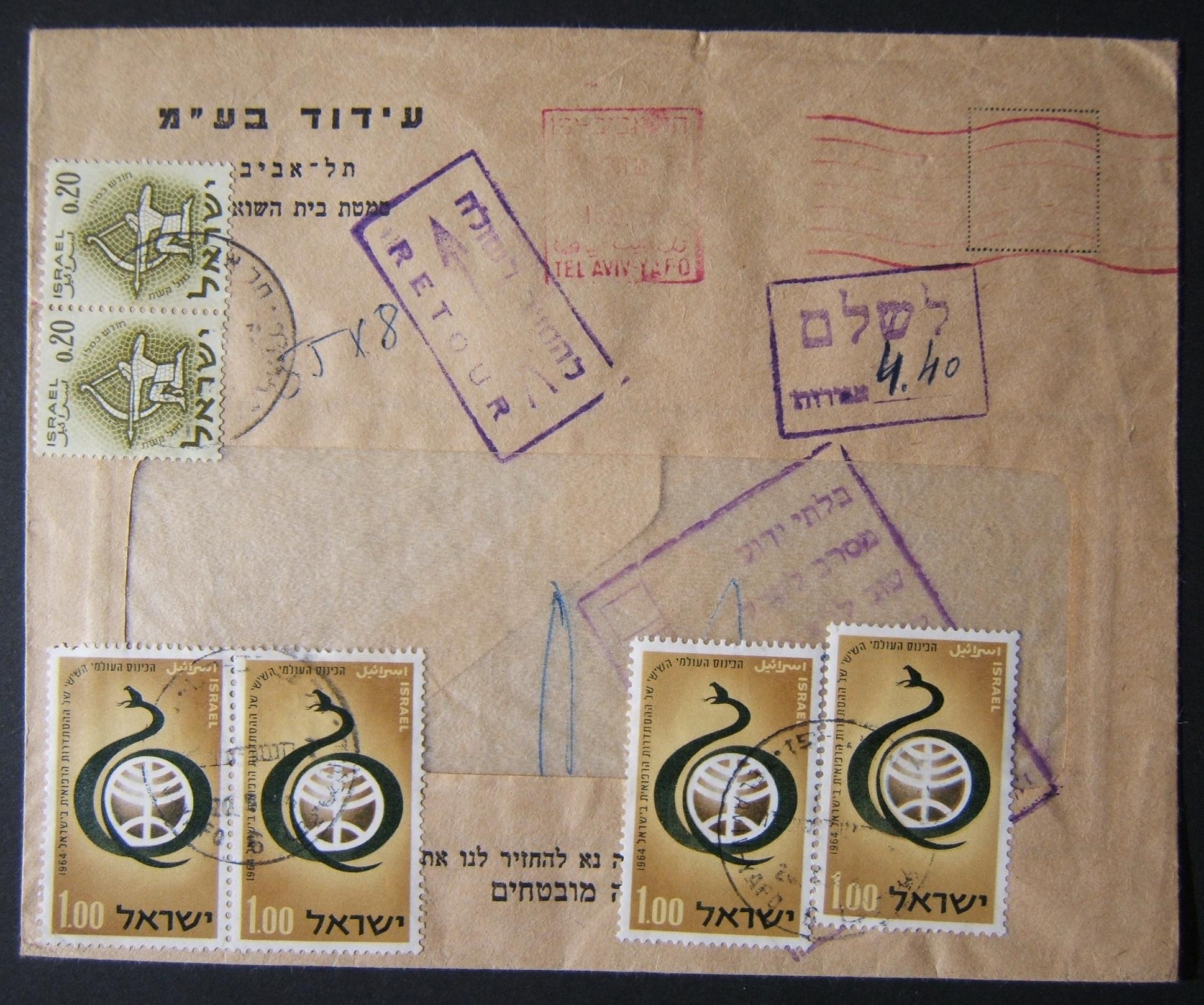 1964 domestic 'top of the pile' taxed franking: 15-9-64 printed matter commercial cover ex TLV branch of Idud Ltd. franked by machine prepayment at the DO-11 period 8 Ag PM rate bu