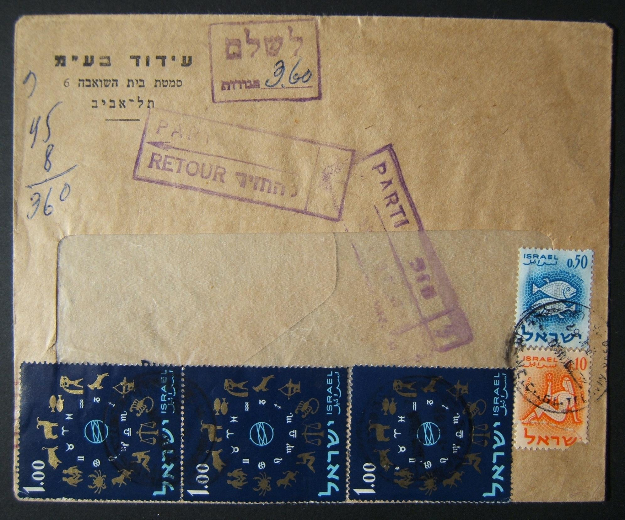 1962 domestic 'top of the pile' taxed franking: Nov(?) 1962 printed matter commercial cover ex TLV branch of Idud Ltd. franked by machine prepayment at DO-11 period 8 Ag PM rate (a