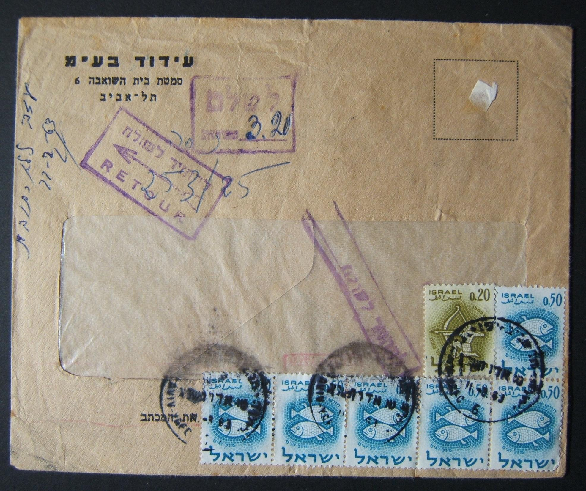 1963 domestic 'top of the pile' taxed franking: March 1963 printed matter commercial cover ex TLV branch of Idud Ltd. franked by machine prepayment at the DO-11 period 8 Ag PM rate
