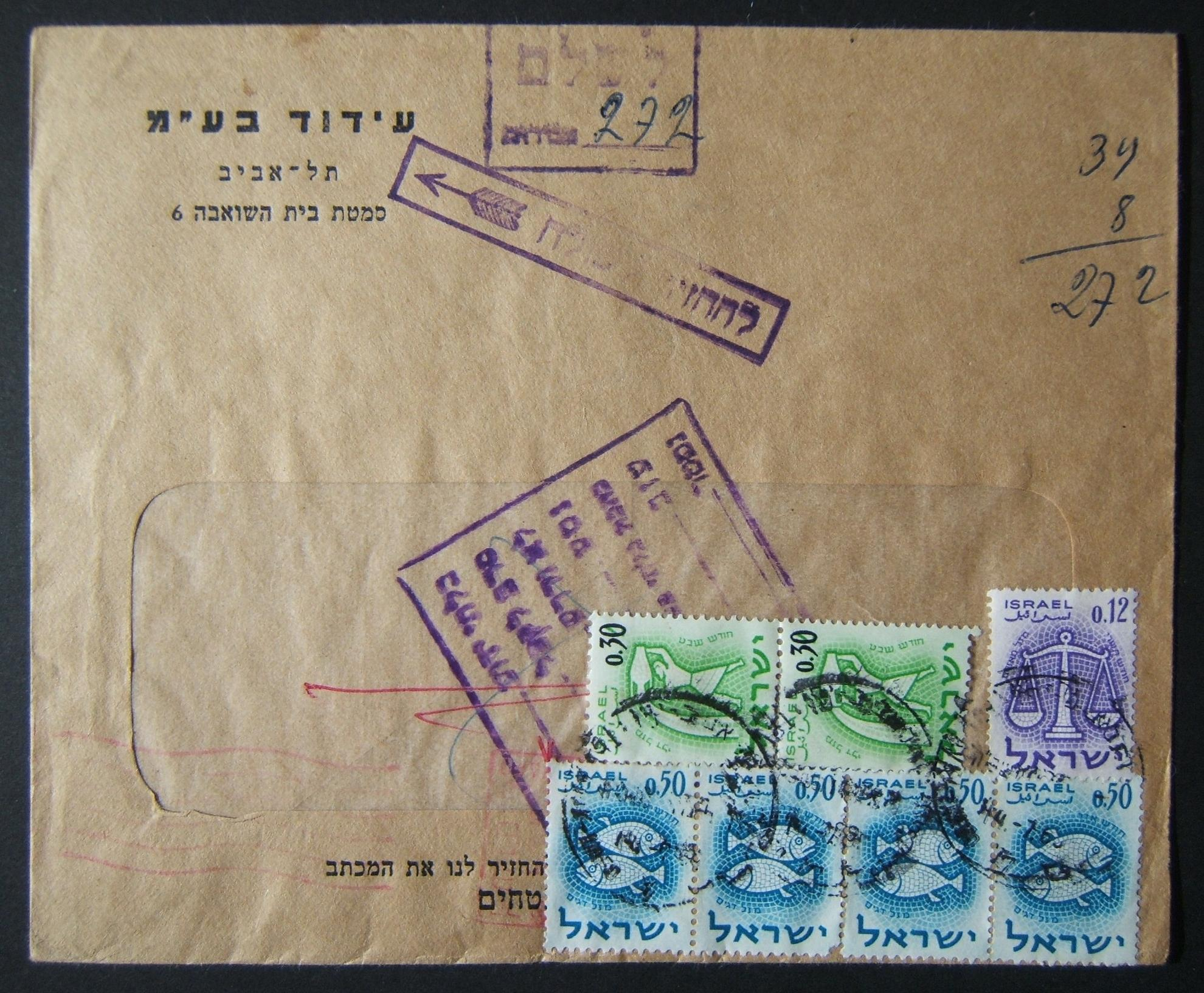 1965 domestic 'top of the pile' taxed franking: July 1965 printed matter commercial cover ex TLV branch of Idud Ltd. franked by machine prepayment at the DO-11 period 8 Ag PM rate