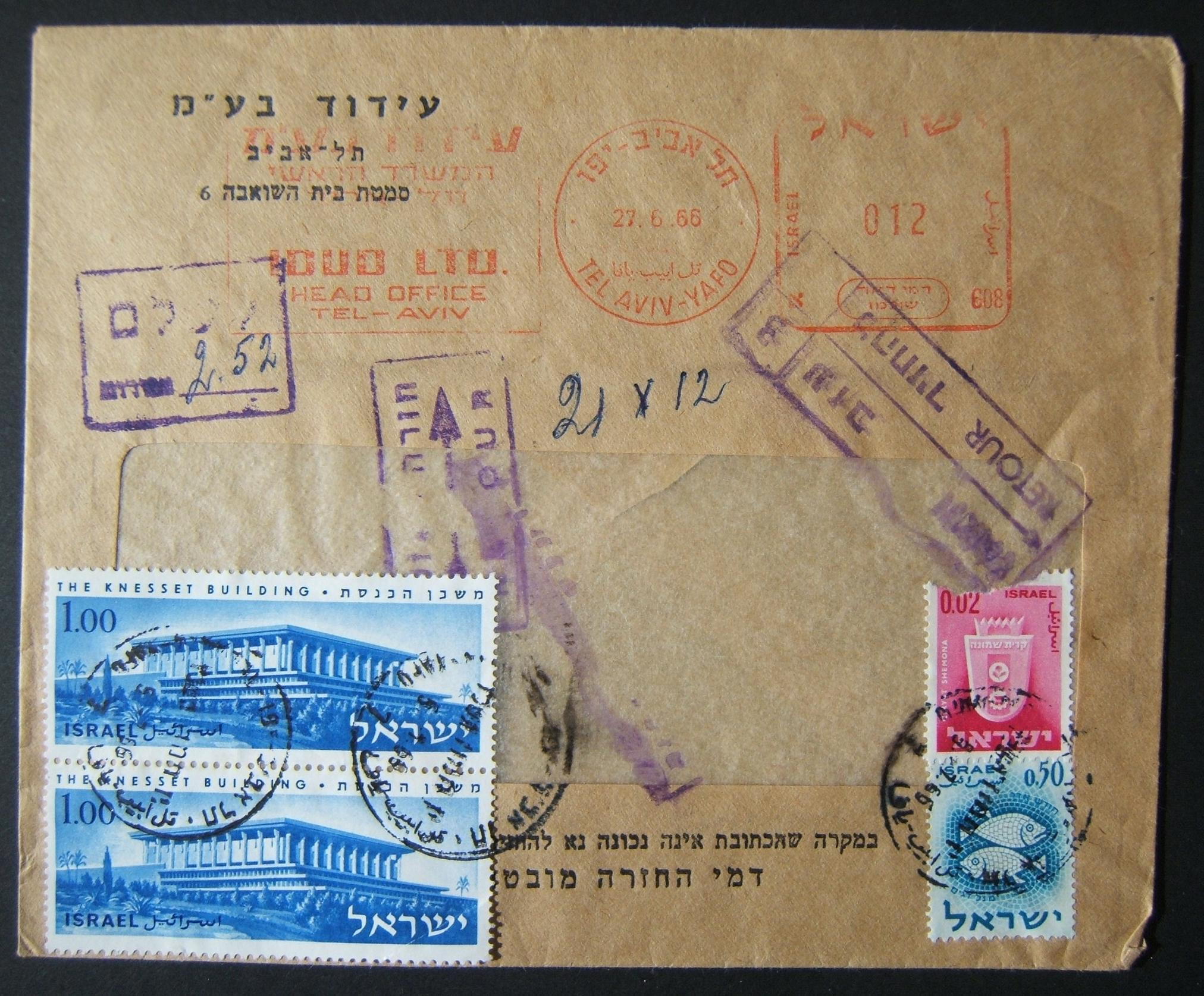 1966 domestic 'top of the pile' taxed franking: 27-6-66 printed matter commercial cover ex TLV branch of Idud Ltd. franked by meter payment at the DO-12 period 12 Ag PM rate but re
