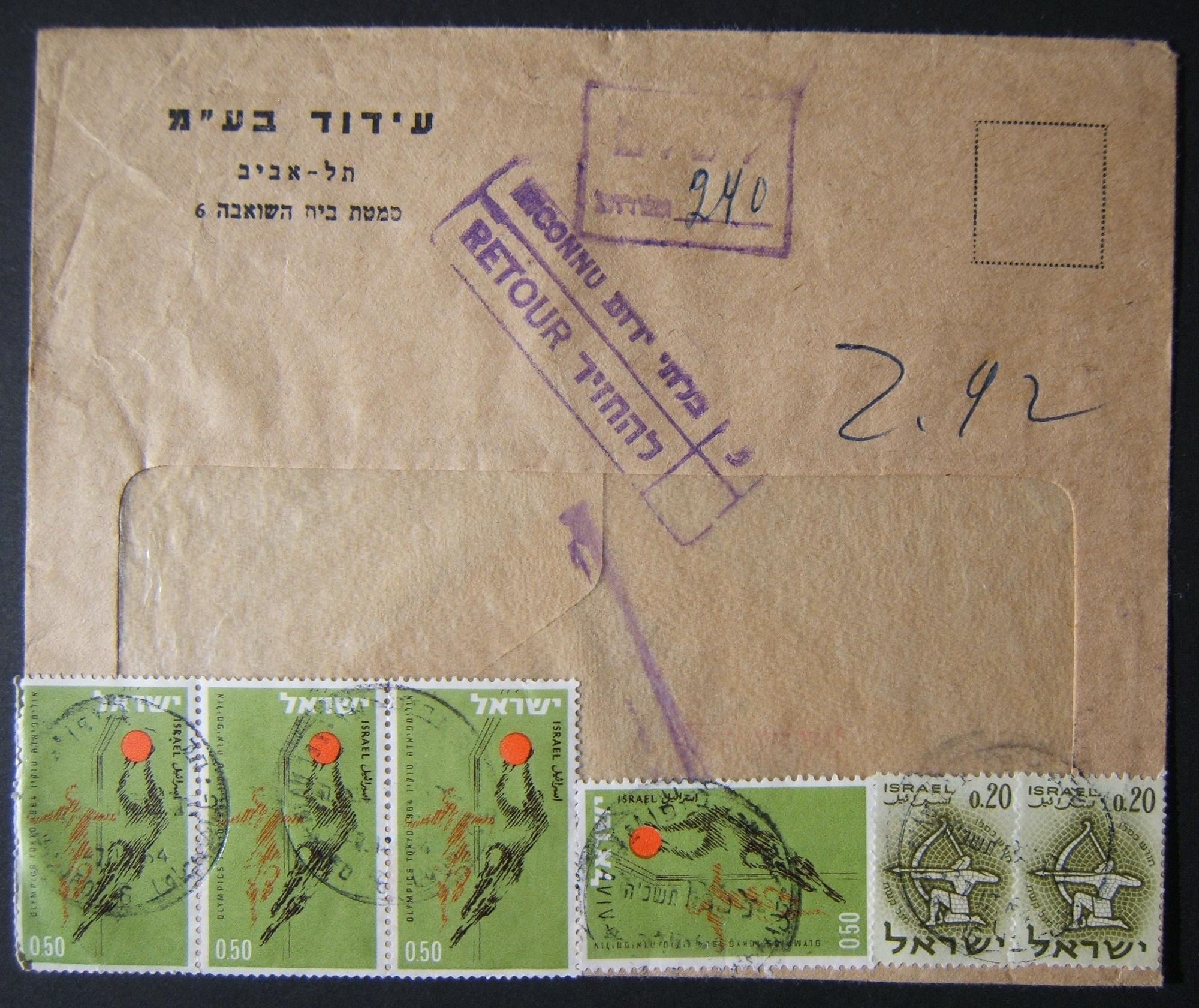 1964 domestic 'top of the pile' taxed franking: Dec 1964 printed matter commercial cover ex TLV branch of Idud Ltd. franked by machine prepayment at the DO-11 period 8 Ag PM rate (