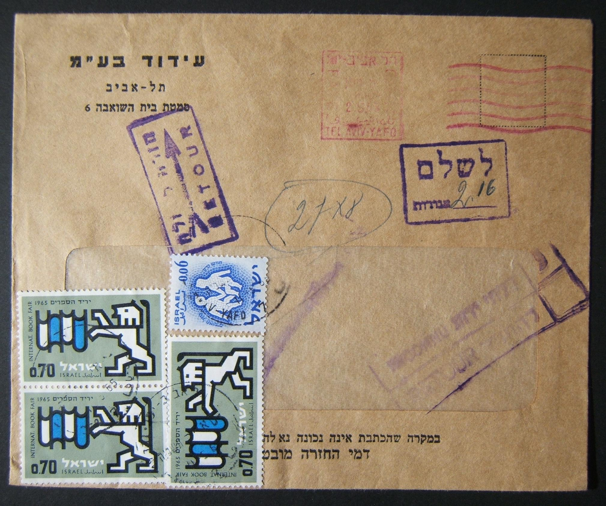 1965 domestic 'top of the pile' taxed franking: 2-5-1965 printed matter commercial cover ex TLV branch of Idud Ltd. franked by machine prepayment at the DO-11 period 8 Ag PM rate b