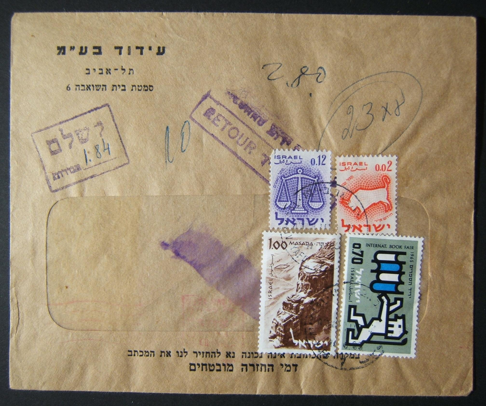 1965 domestic 'top of the pile' taxed franking: 30-5-65 printed matter commercial cover ex TLV branch of Idud Ltd. franked by machine prepayment at the DO-11 period 8 Ag PM rate (a