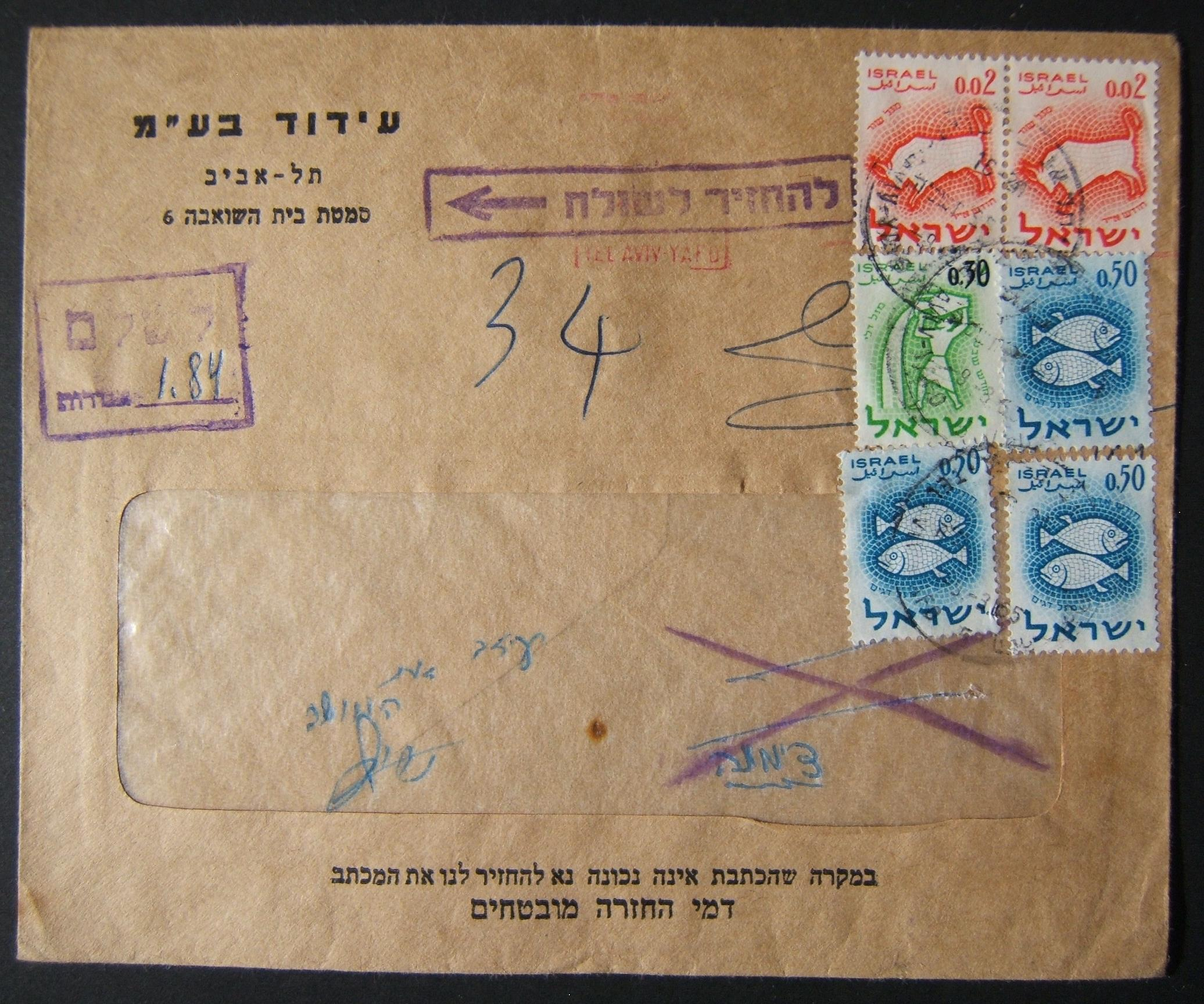 1965 domestic 'top of the pile' double re-routed taxed franking: March 1965 printed matter commercial cover ex TLV branch of Idud Ltd. to RAMLA franked by machine prepayment at the