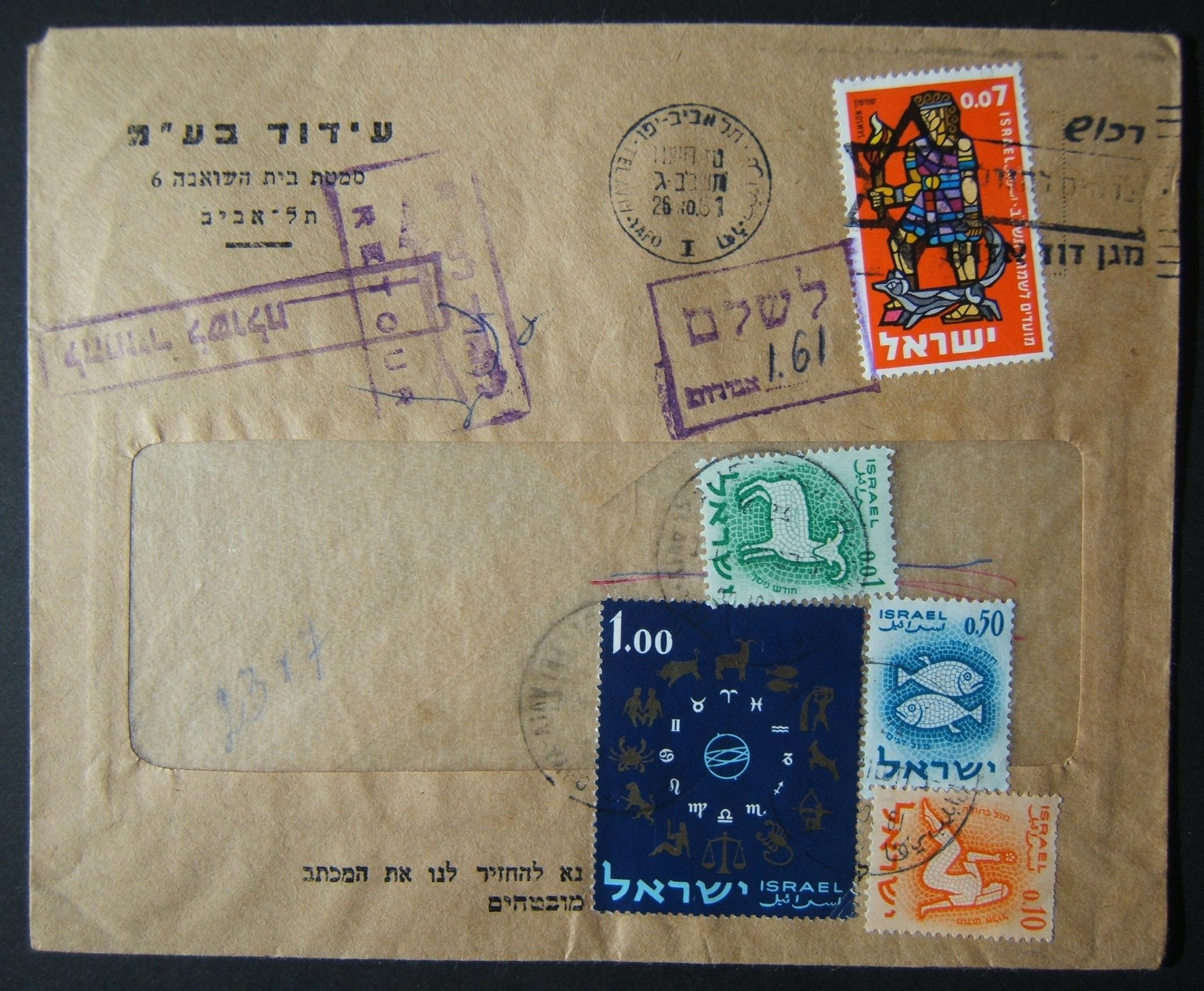 1961 domestic 'top of the pile' taxed franking: 26-10-61 printed matter commercial cover ex TLV branch of Idud Ltd. franked 7 Ag at the DO-10 period PM rate using 1961 New Year Ba2