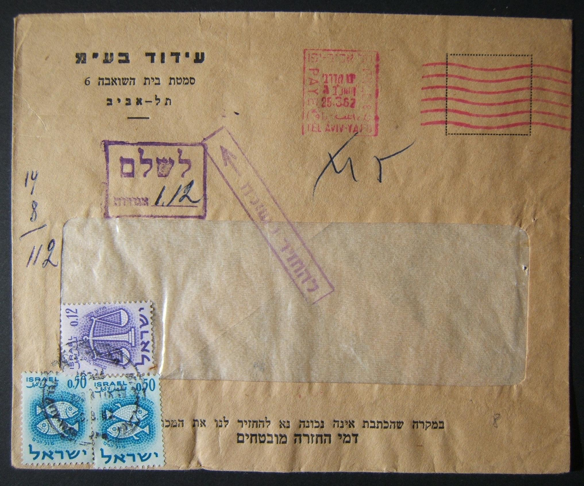 1962 domestic 'top of the pile' taxed franking: 25-3-62 printed matter commercial cover ex TLV branch of Idud Ltd. franked by machine prepayment at the DO-11 period 8 Ag PM rate bu