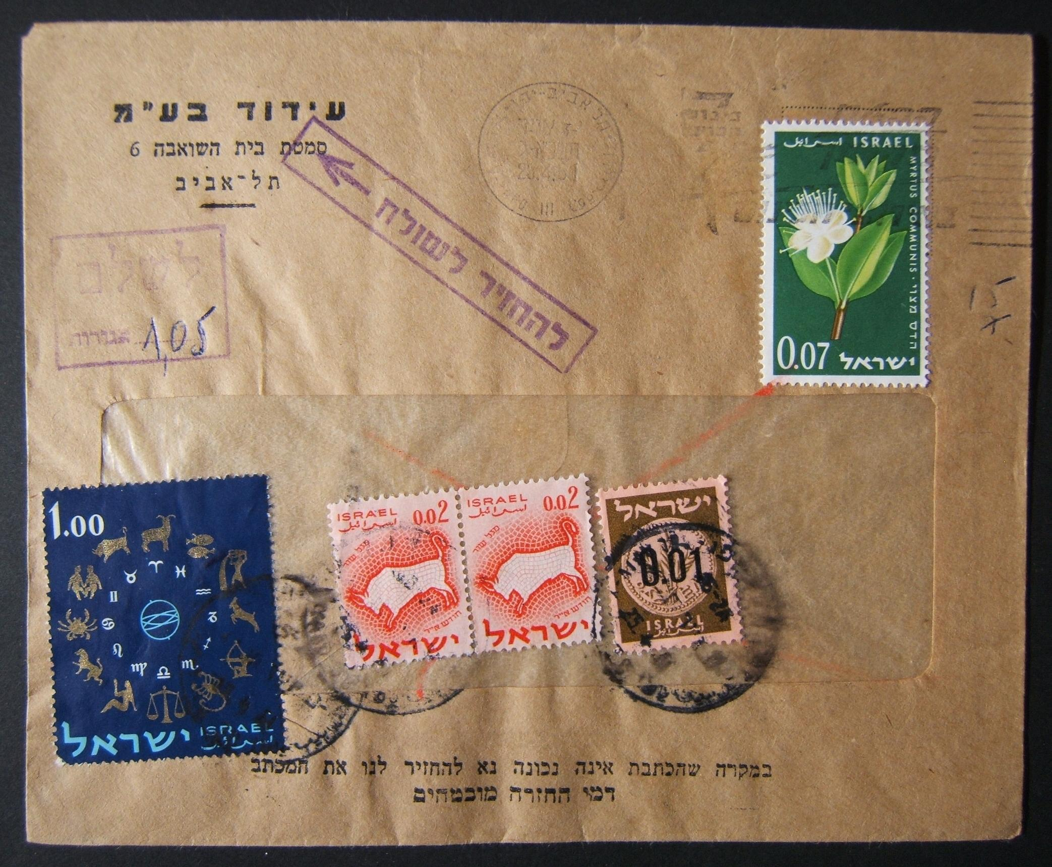 1961 domestic 'top of the pile' taxed franking: 23-4-61 printed matter commercial cover ex TLV branch of Idud Ltd. franked 7 Ag at the DO-10 period PM rate using 1961 Independence