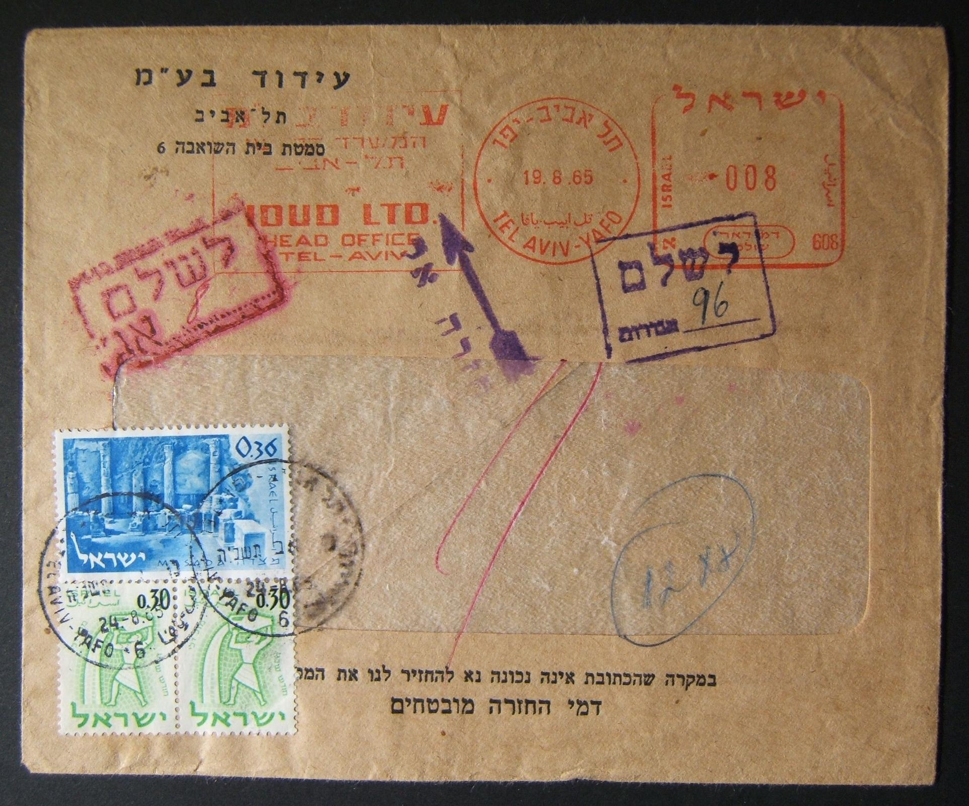 1965 domestic 'top of the pile' taxed franking: 19-8-65 printed matter commercial cover ex TLV branch of Idud Ltd. franked by meter payment at the DO-11 period 8 Ag PM rate but ret
