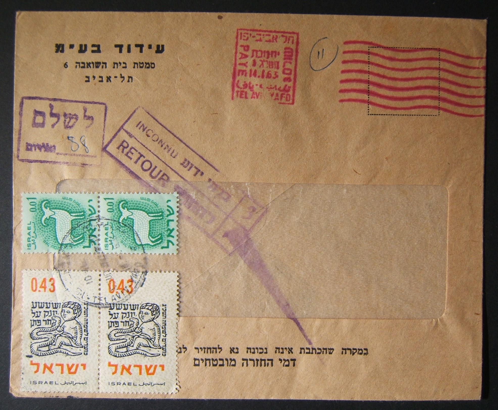 1963 domestic 'top of the pile' taxed franking: 14-1-63 printed matter commercial cover ex TLV branch of Idud Ltd. franked by machine prepayment at the DO-11 period 8 Ag PM rate bu