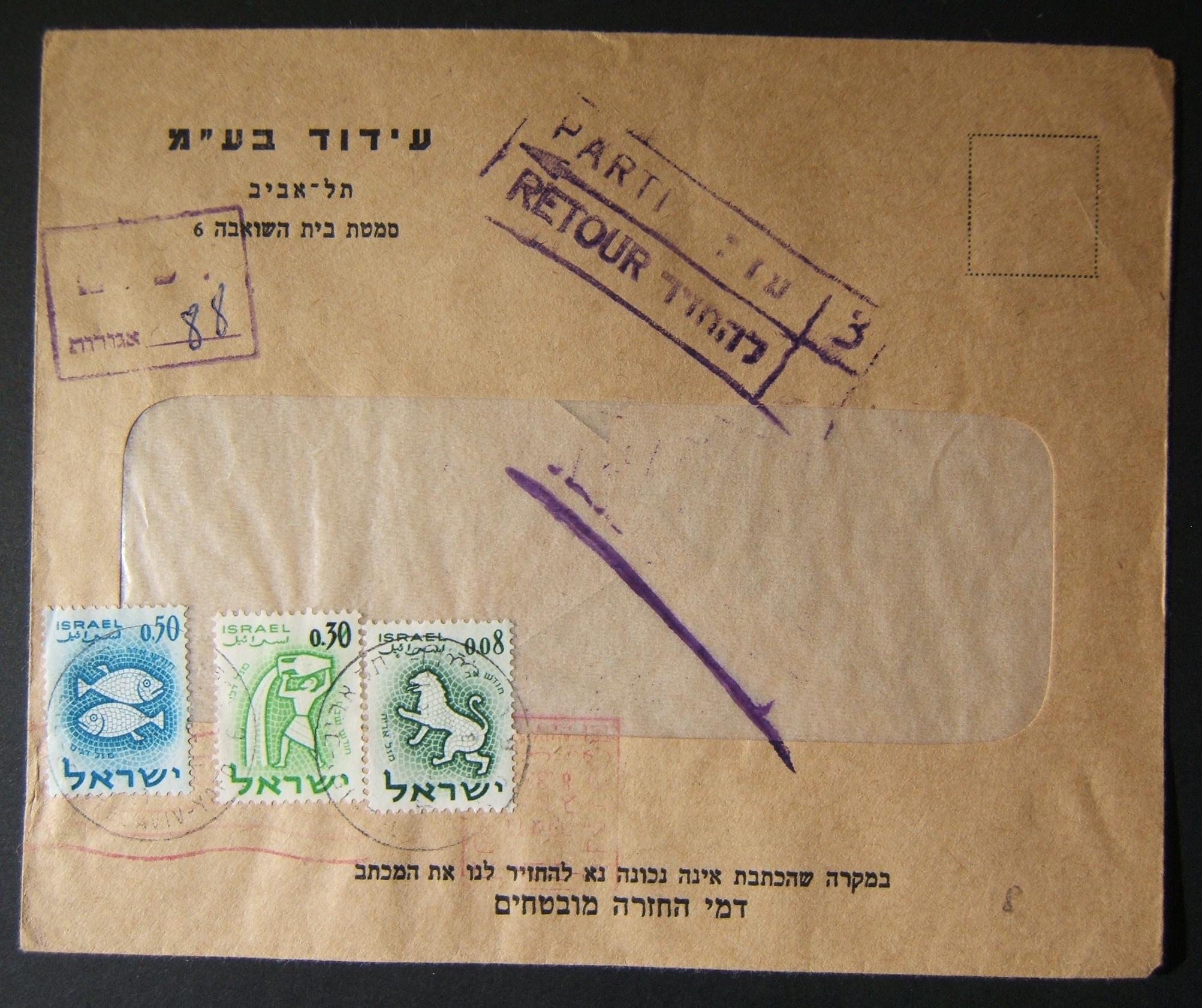 1964 domestic 'top of the pile' taxed franking: 8-3-64 printed matter commercial cover ex TLV branch of Idud Ltd. franked by machine prepayment at the DO-11 period 8 Ag PM rate but