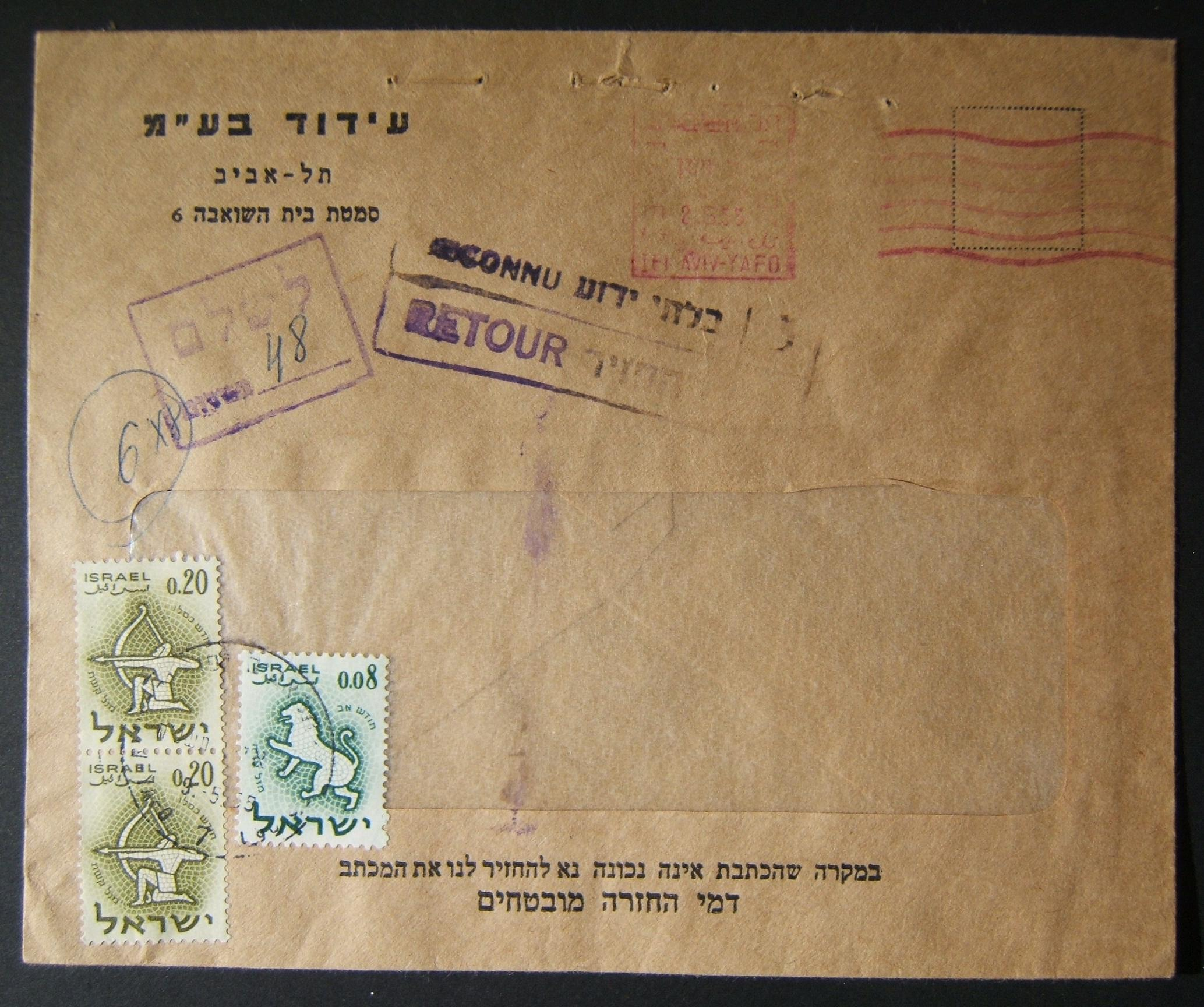 1965 domestic 'top of the pile' taxed franking: 2-5-65 printed matter commercial cover ex TLV branch of Idud Ltd. franked by machine prepayment at the DO-11 period 8 Ag PM rate but