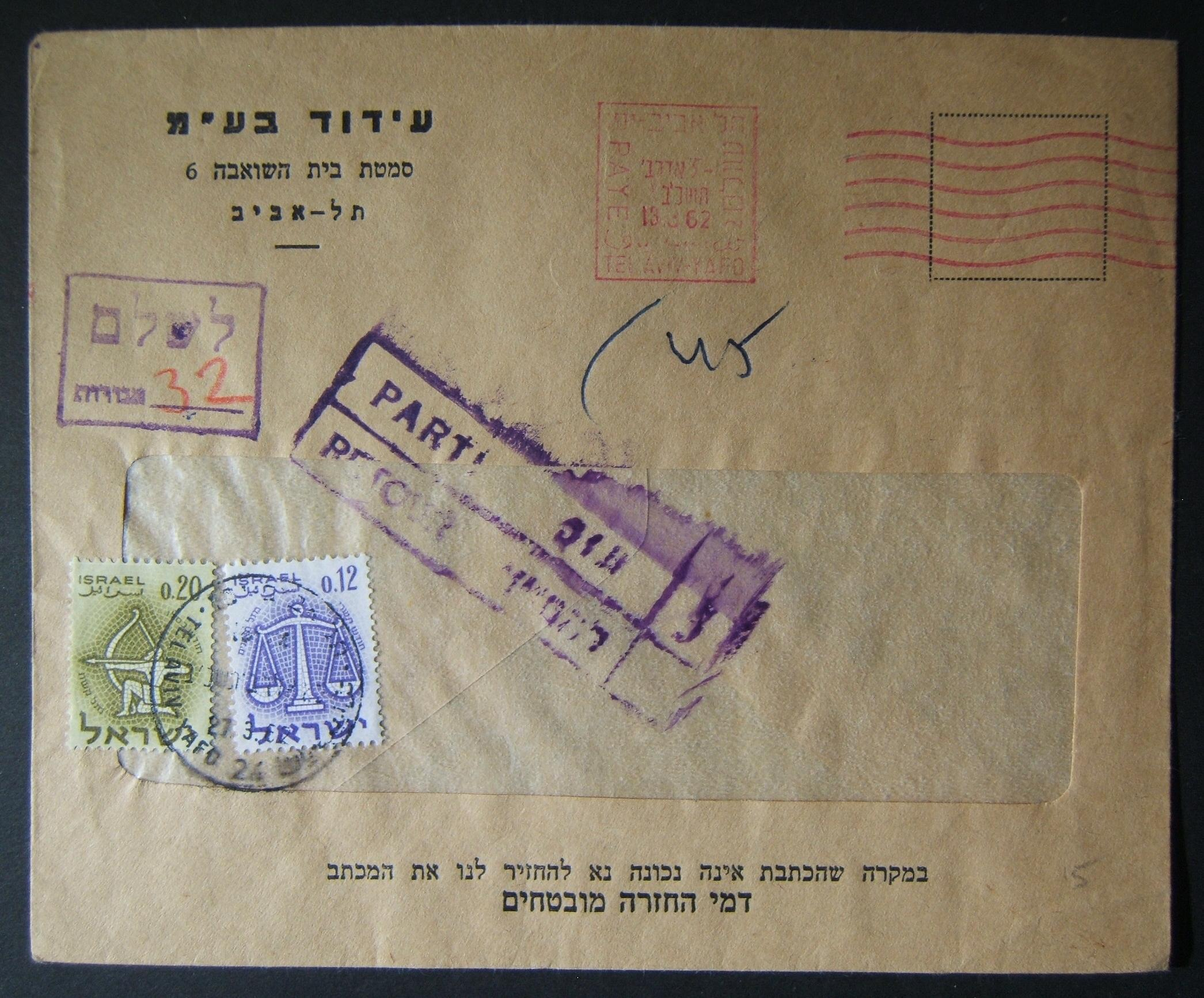 1962 domestic 'top of the pile' taxed franking: 13-3-62 printed matter commercial cover ex TLV branch of Idud Ltd. franked by machine prepayment at the DO-11 period 8 Ag PM rate bu