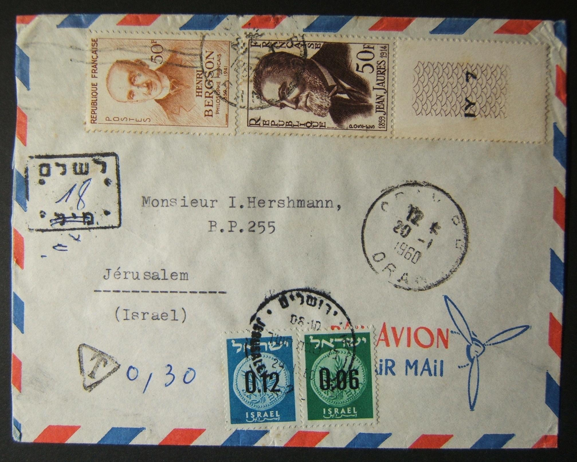 1960 incoming French taxed mail / early Israeli Lira franking: 20-1-1960 airmail cover ex ORAN to JERUSALEM underfranked at 100Fr; taxed 0.18L in Israel, paid 24-1