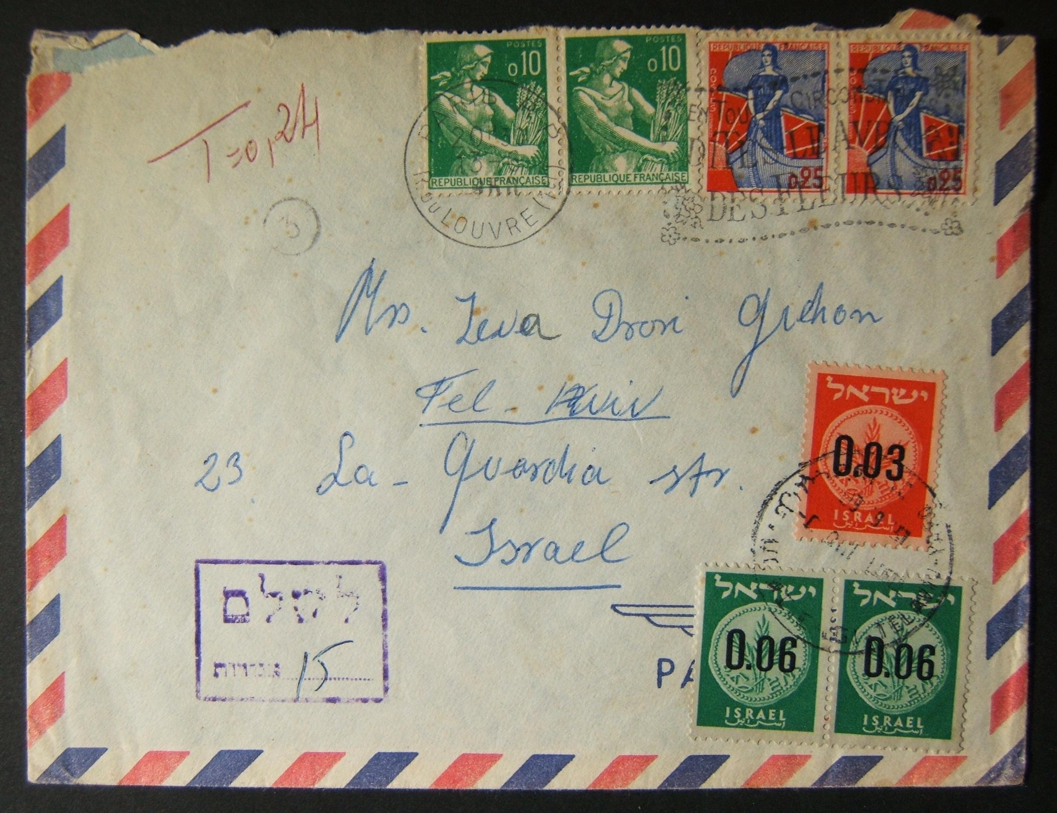 6/1960 underfranked French airmail taxed using Provisional stamps as Postage Dues