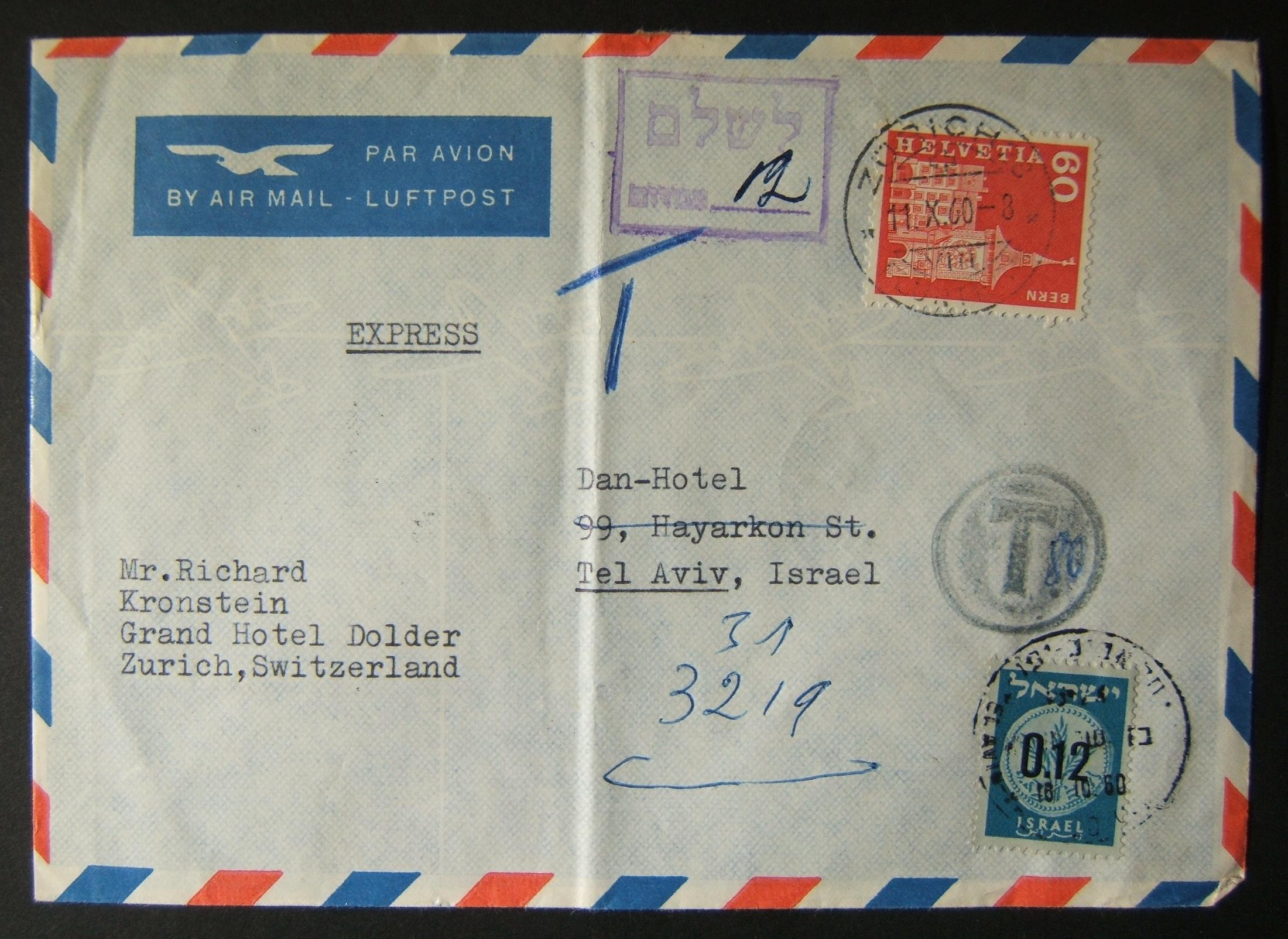 1960 incoming Swiss taxed mail: 11 X 1960 express airmail cover ex ZURICH to TLV underfranked at 60Fr and taxed 0.12L in Israel, paid 16-10-60 using 0.12L 1960 Provisional Ba183 fr
