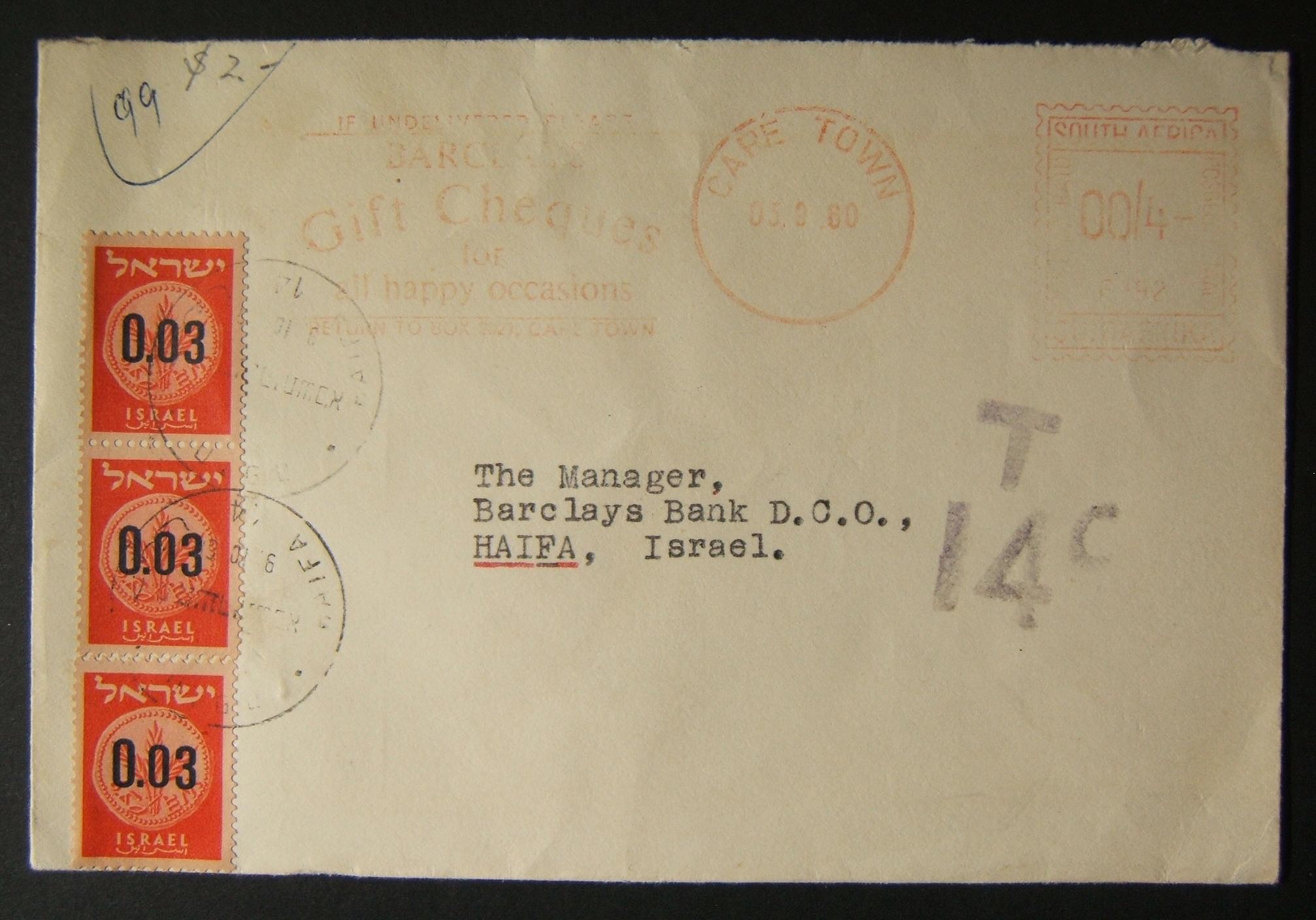 9/1960 خففت ضريبة بريد جنوب إفريقيا باستخدام 3 أختام مؤقتة متعددة