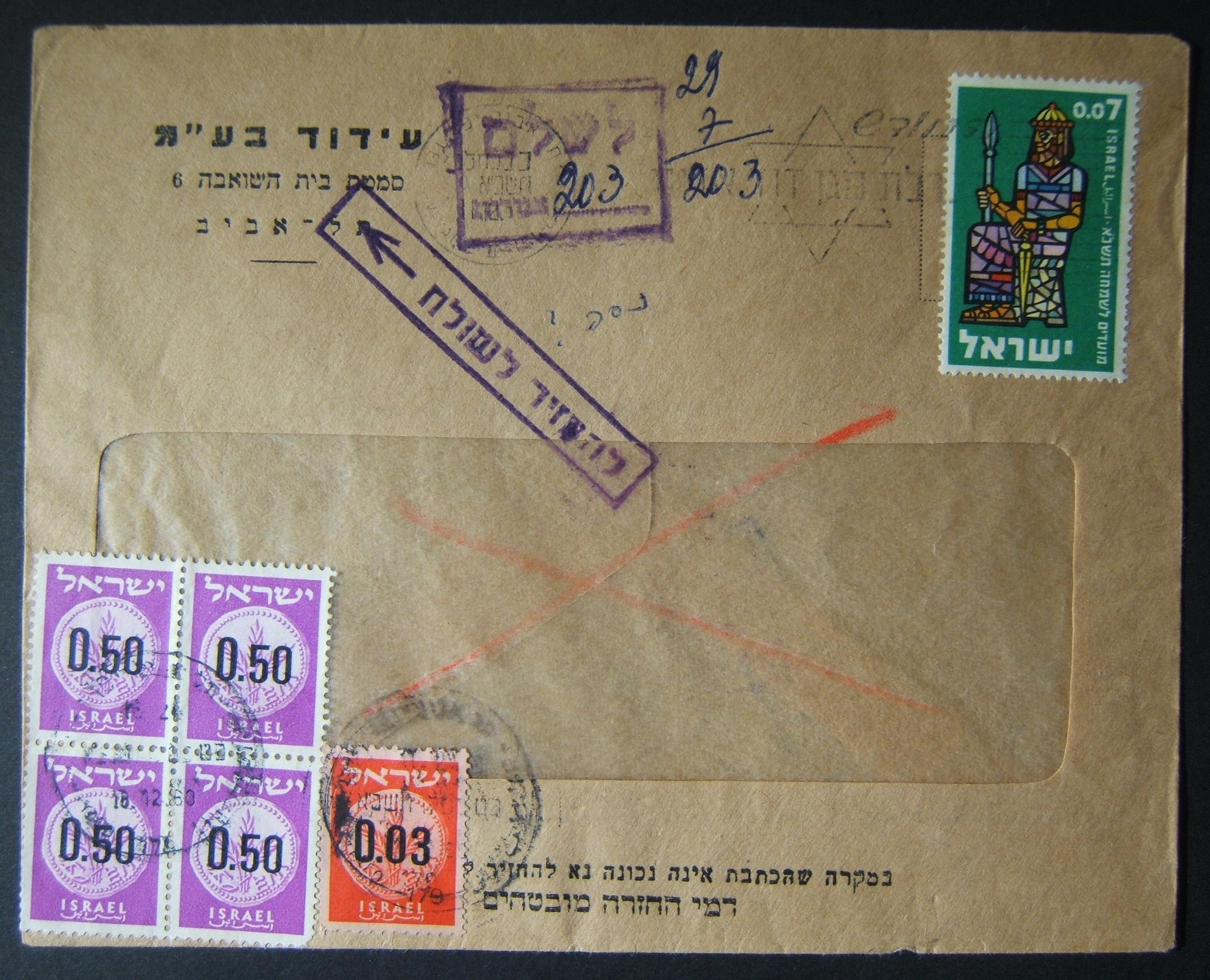 1960 domestic 'top of the pile' taxed franking: 11-12-60 pm comm. cv ex TLV franked 7 Ag at DO-10 period rate using 1960 New Year Ba198, but returned to sender as address unknown (