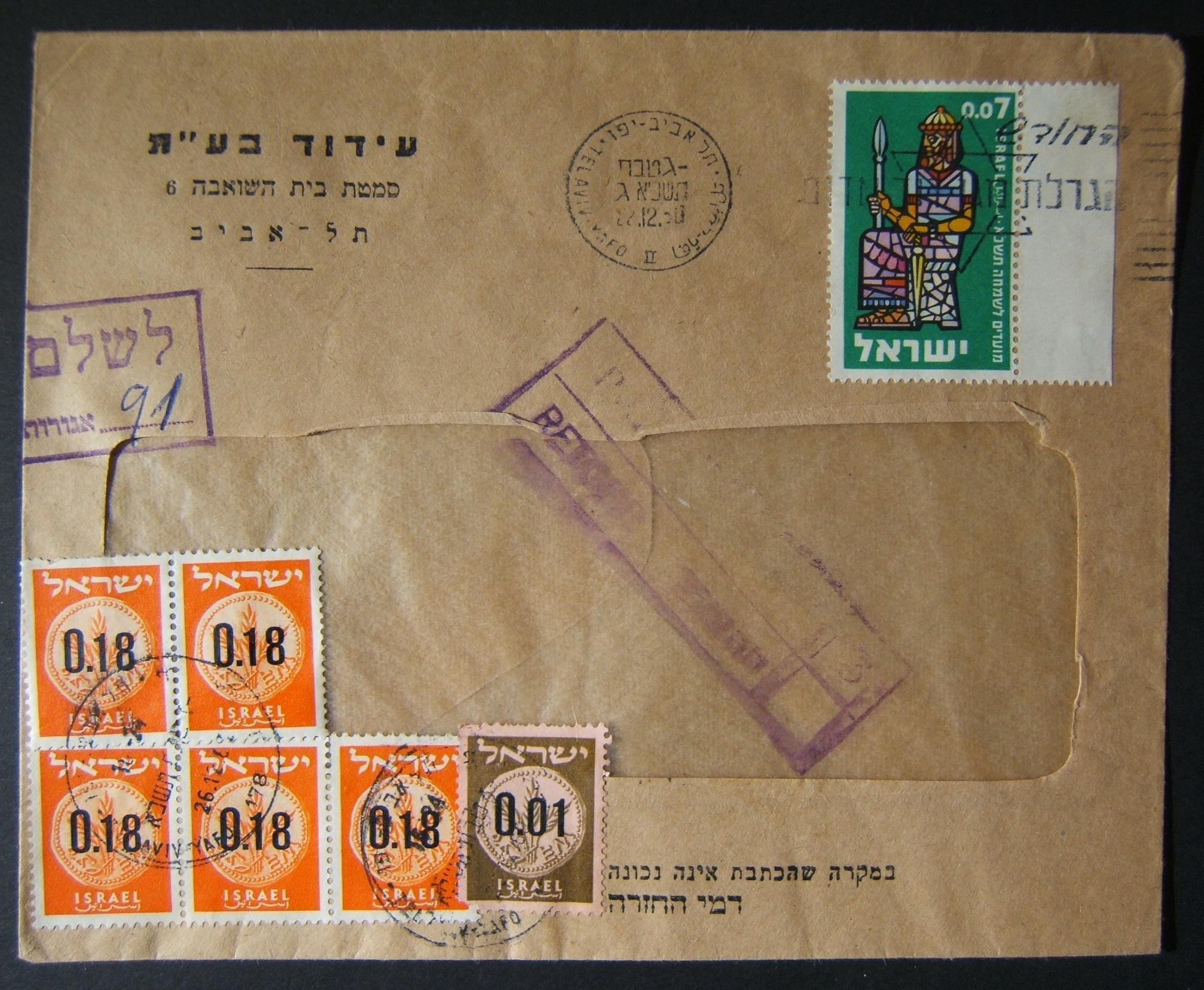 1960 domestic 'top of the pile' taxed franking: 22-12-60 printed matter commercial cover ex TLV branch of Idud Ltd. franked 7 Ag at the DO-10 period PM rate using 1960 New Year Ba1