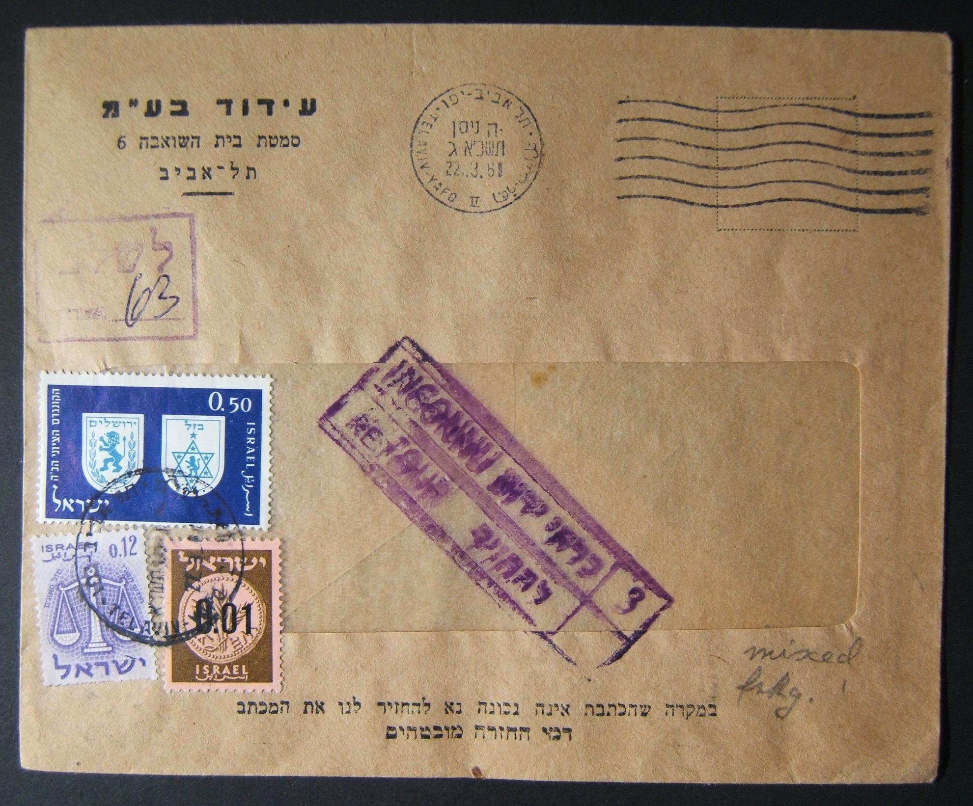 1961 domestic 'top of the pile' taxed franking: 22-3-61 printed matter commercial cover ex TLV branch of Idud Ltd. mailed unfranked and untaxed, with machine cancellation, but retu