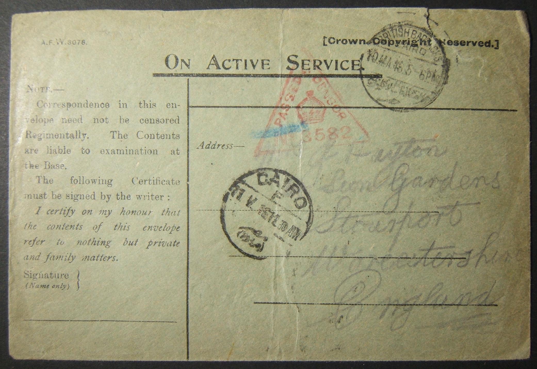 5/1916 WWI הצבא הבריטי חתום & undranked דואר בבריטניה דרך הדואר המצרי