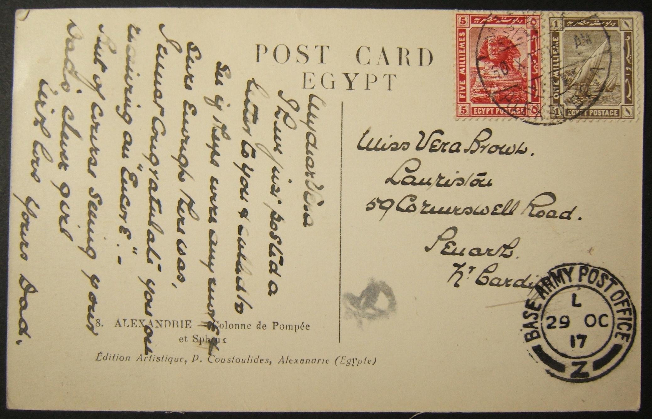 מלחמת העולם הראשונה כרתה דואר אזרחי מן הדואר הצבאי הבריטי BAPO Z לבריטניה דרך הדואר המצרי