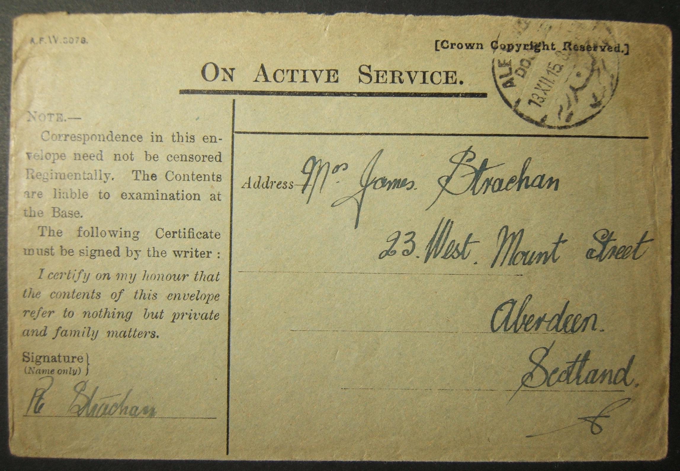10/1915 WWI unranked הבריטי דואר צבאי בריטניה דרך הדואר המצרי / CUSTOMS, עם חותמת הדואר המוקדם ביותר