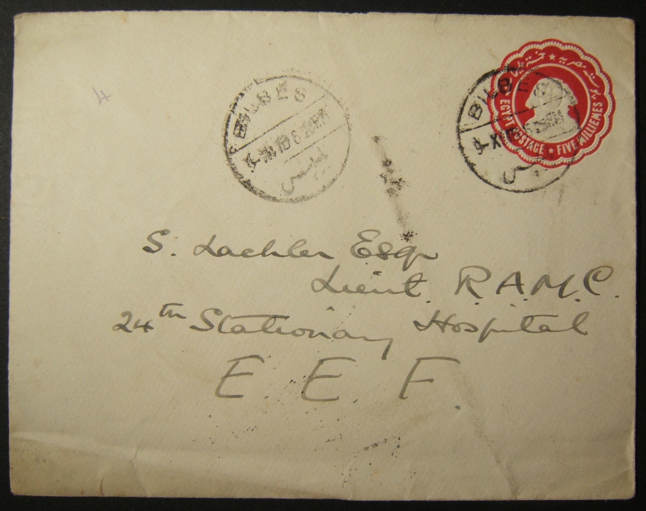 11/1916 מלחמת העולם הראשונה מצרים פתחה דואר אזרחי לצבא בריטי באמצעות מסילה אזרחית / מסילה, עם חותמת דואר מוקדמת