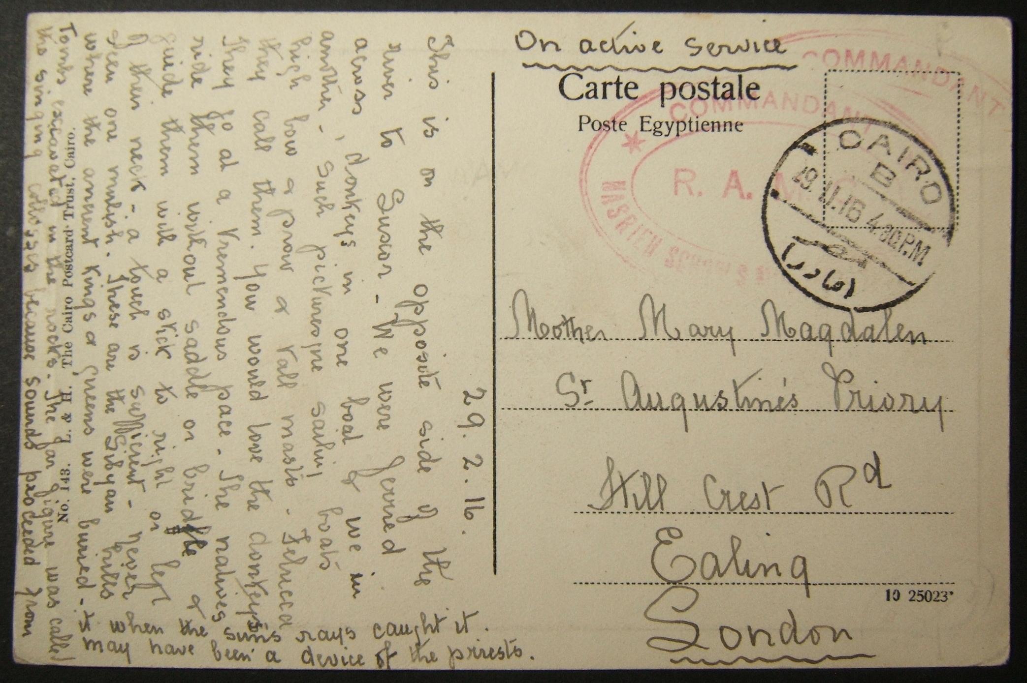 2/1916 WWI unranked הבריטי דואר צבאי בבריטניה דרך הדואר המצרי, עם המטמון בבית החולים