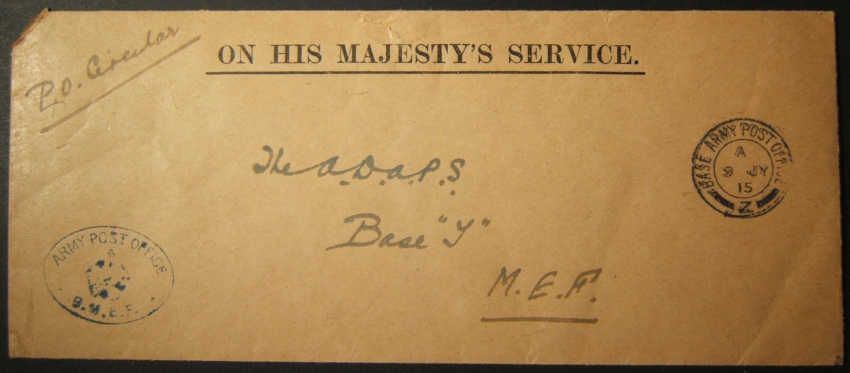 7/1915 מלחמת העולם הראשונה מצרים אישרה את הדואר הצבאי הבריטי עם מטמון מיוחד של משרד הדואר