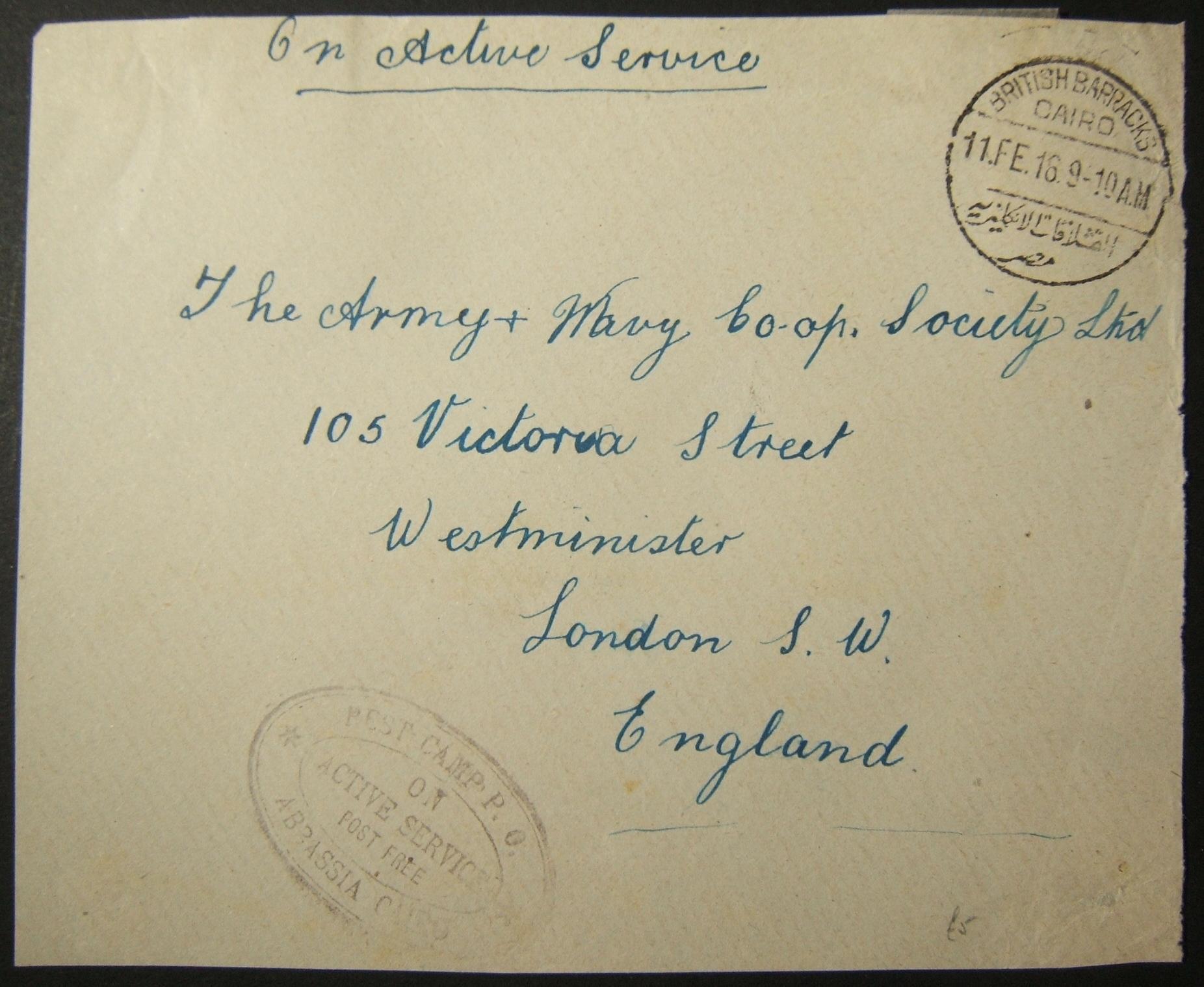 2/1916 الحرب العالمية الأولى لم يتم فصل / إلغاء توزيع البريد البريطاني البريطاني إلى المملكة المتحدة عبر البريد المصري مع REST CAMP cachet