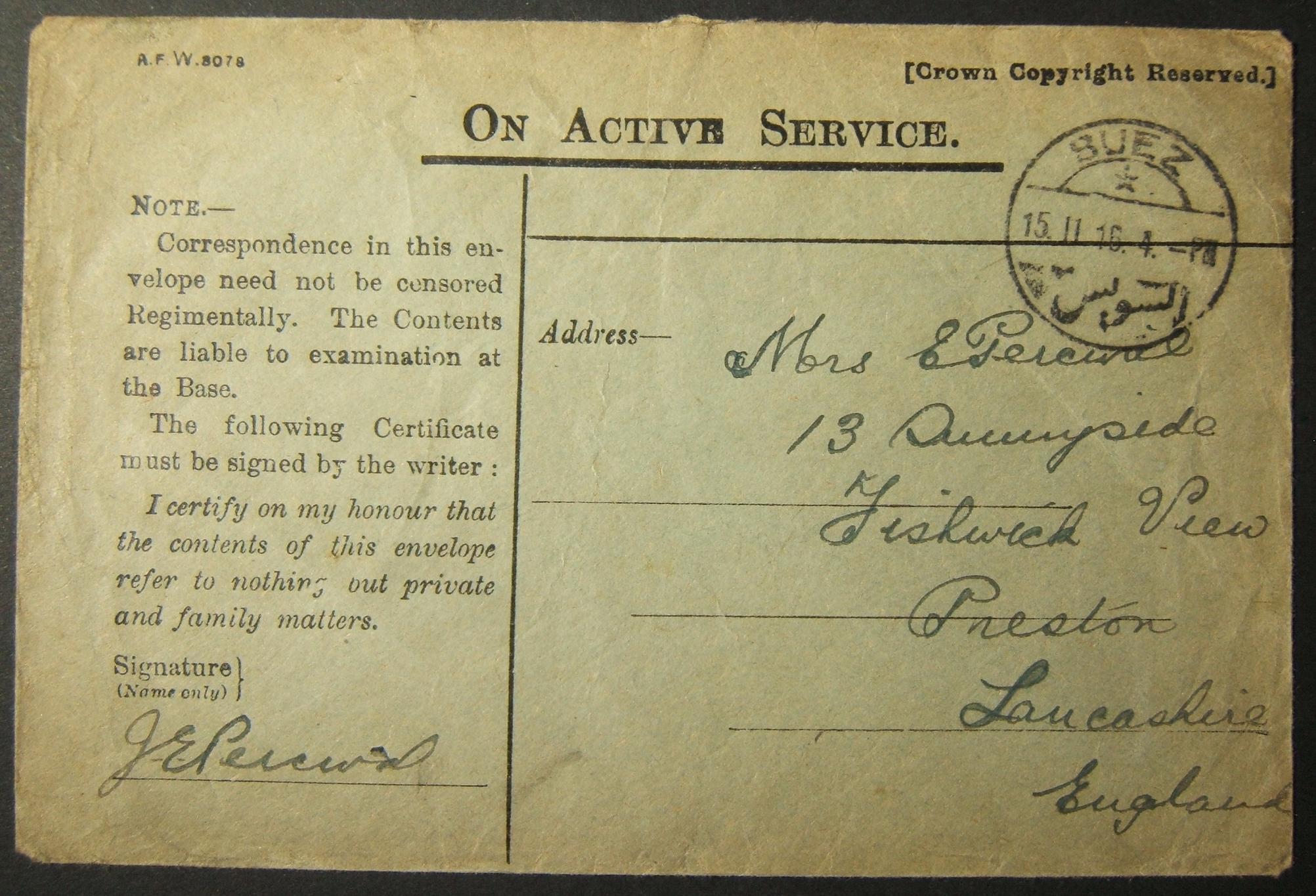 2/1916 WWI unranked הבריטי דואר צבאי בבריטניה דרך הדואר המצרי עם חותמת הדואר המוקדם ביותר