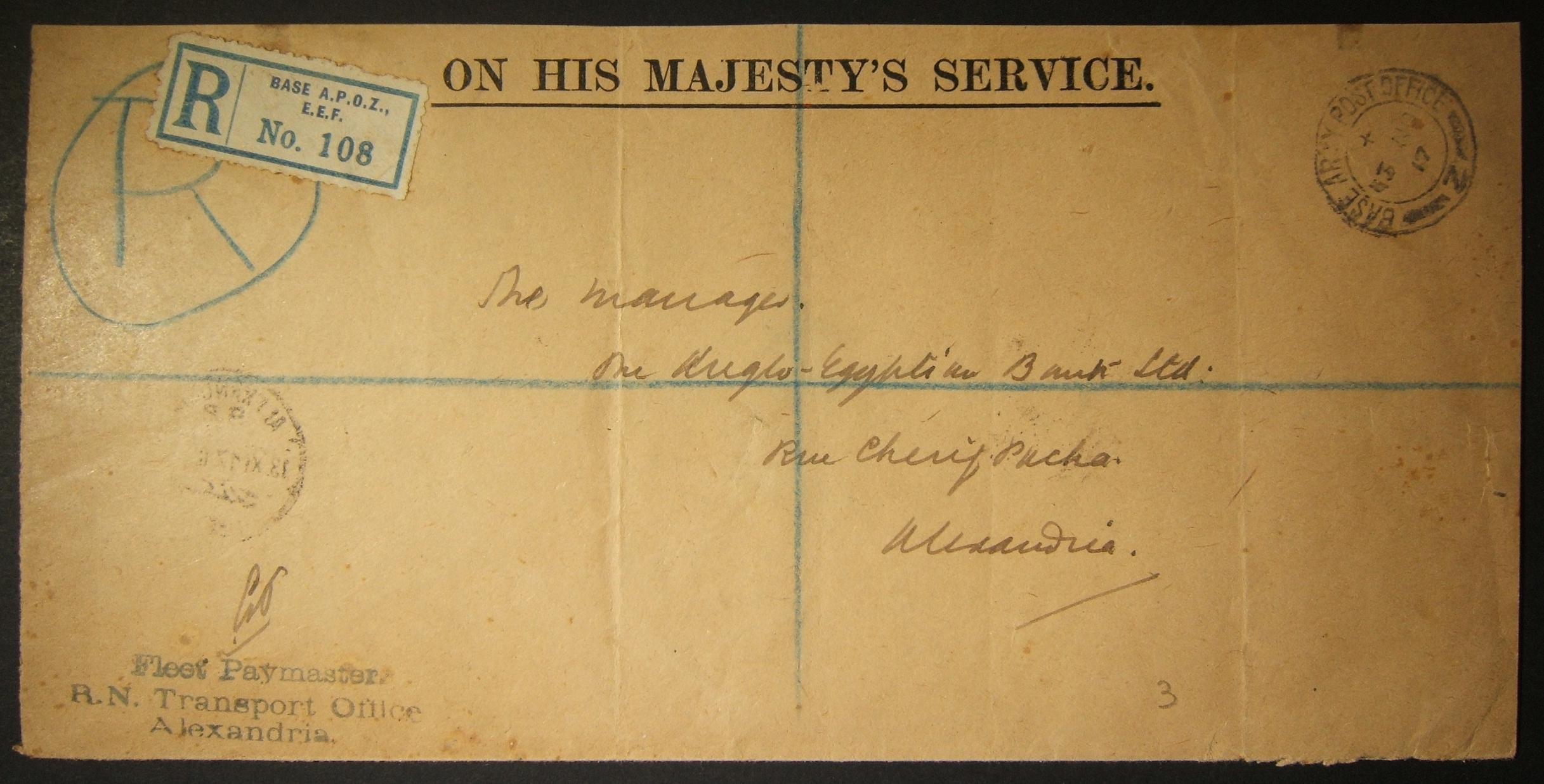 5/1917 WWI מצרים דואר צבאי בריטי של פליט מנהל כספים לאלכסנדריה; יחידת המטמון האחרונה המתוארכת