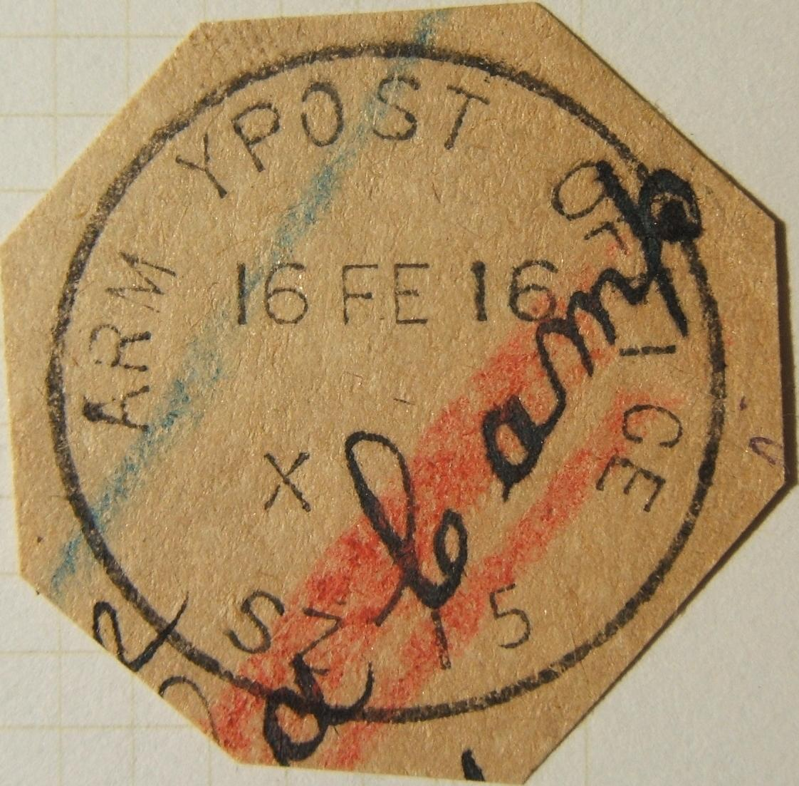 2/1916 WWI Egypt British military mail unrecorded APO SZ 15 postmark predating the APO