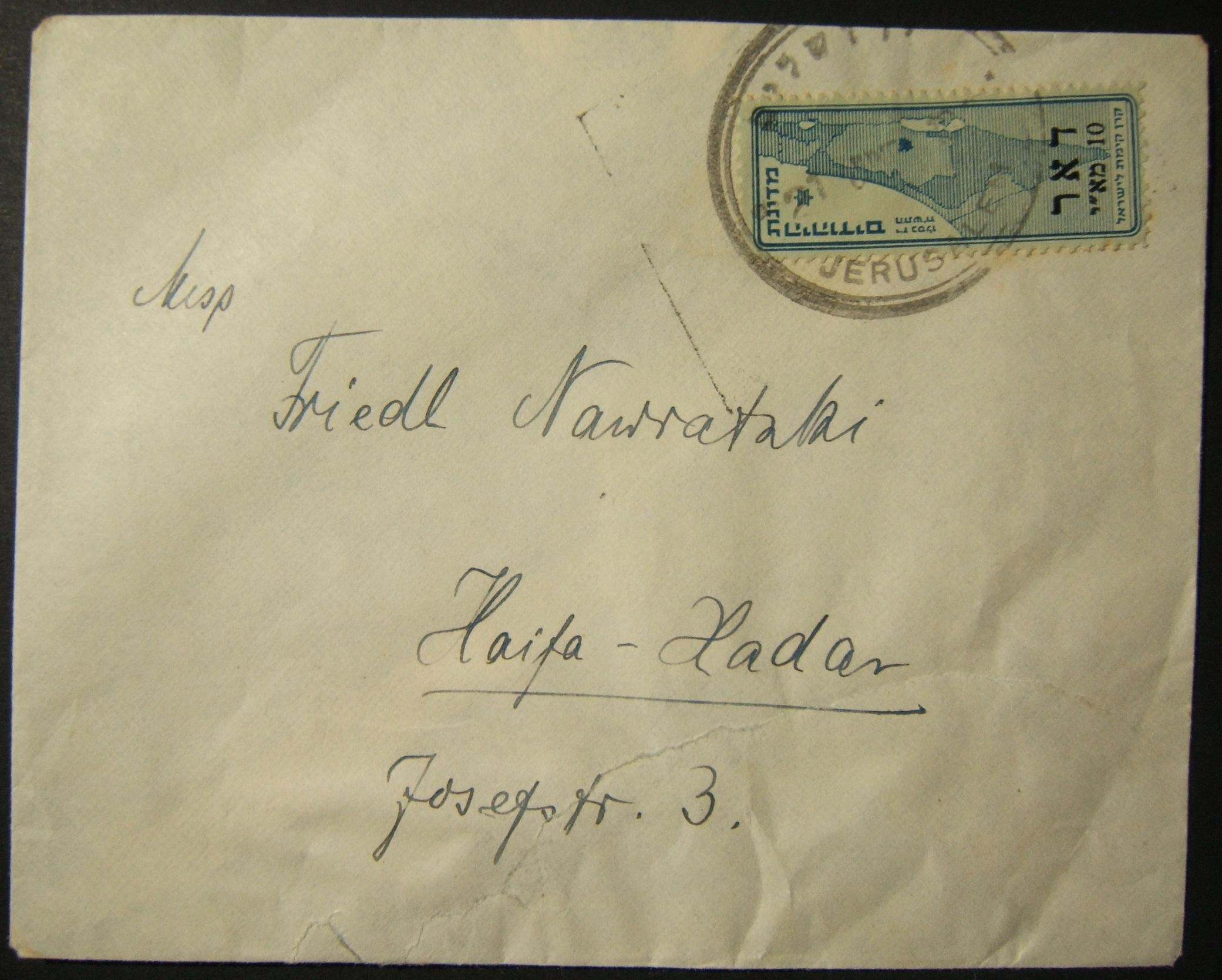 1948 Jerusalem mail to Haifa with interim frank & Liberation postmark on 1st day of use