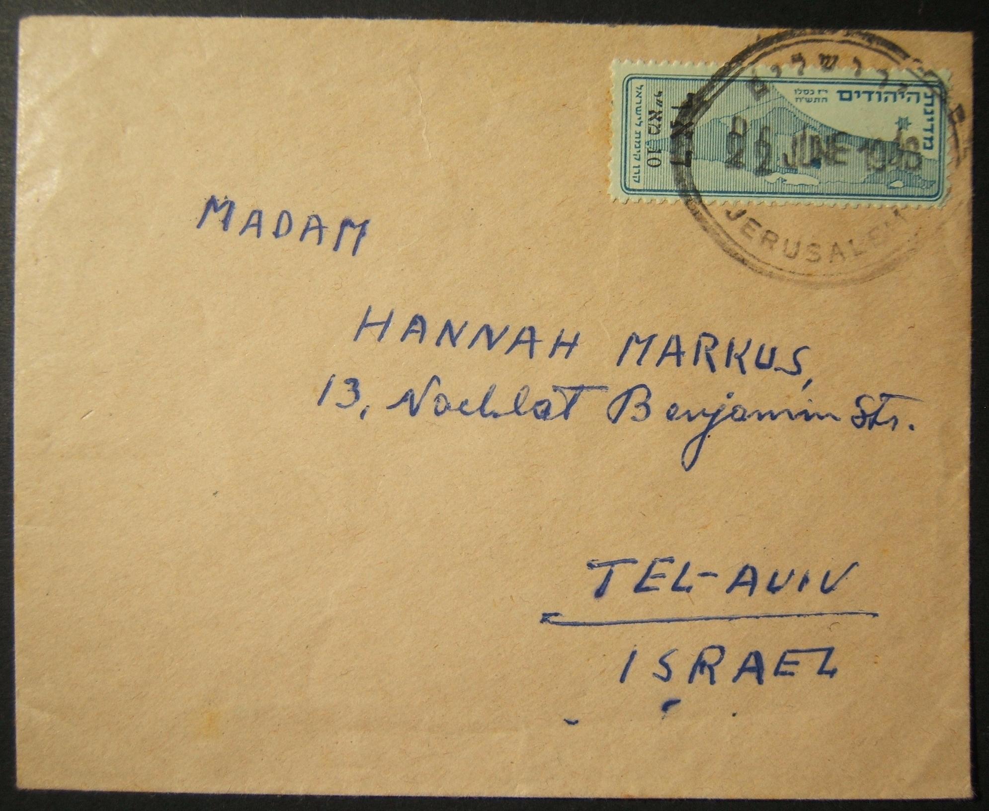 1948 Jerusalem mail to Tel Aviv with interim frank & Egg postmark on 1st day of use